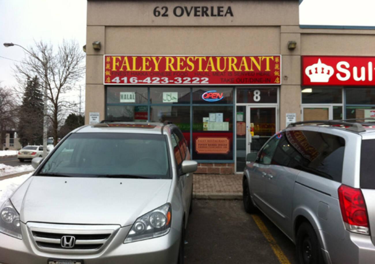 Faley restaurant blogto toronto for Ted s fish fry menu