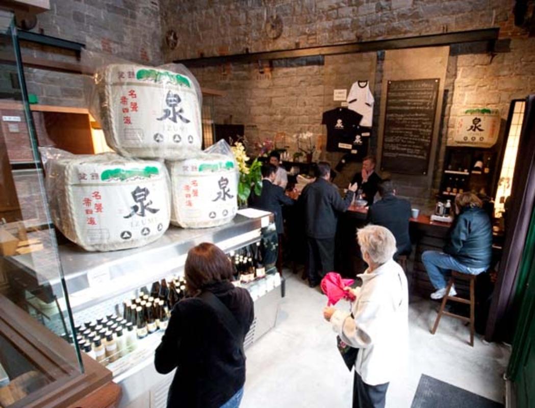 Sake Toronto
