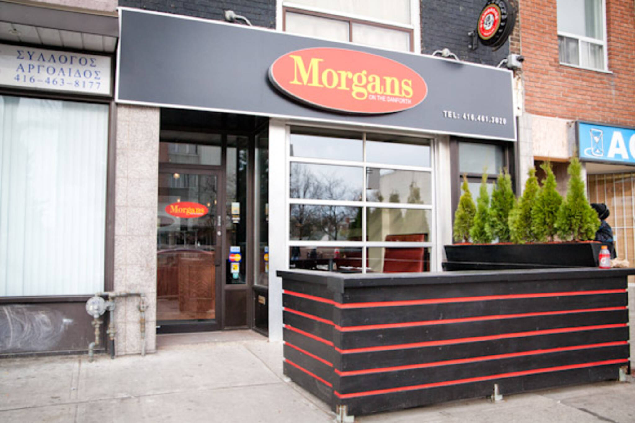 Morgans on the Danforth