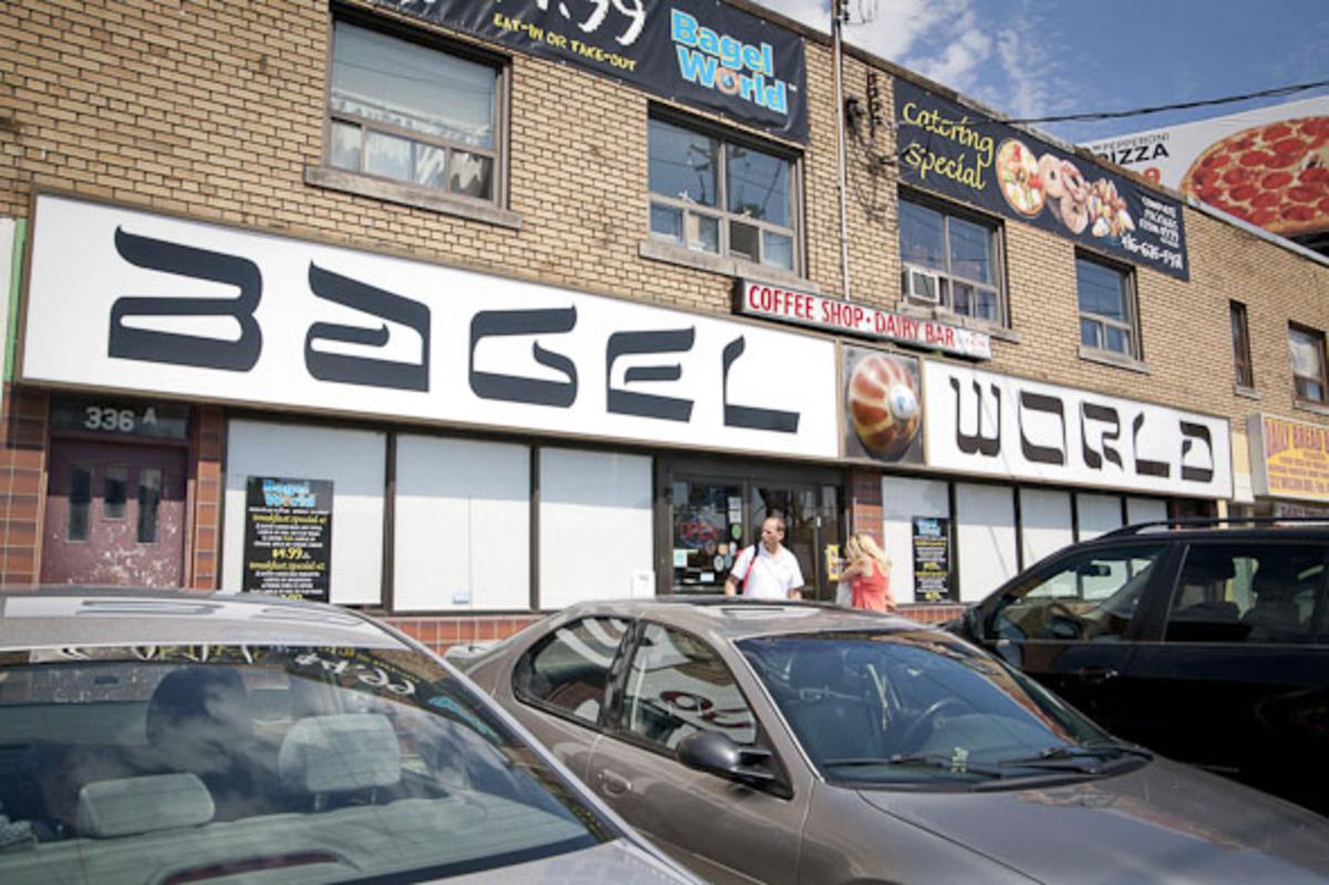 Bagel World