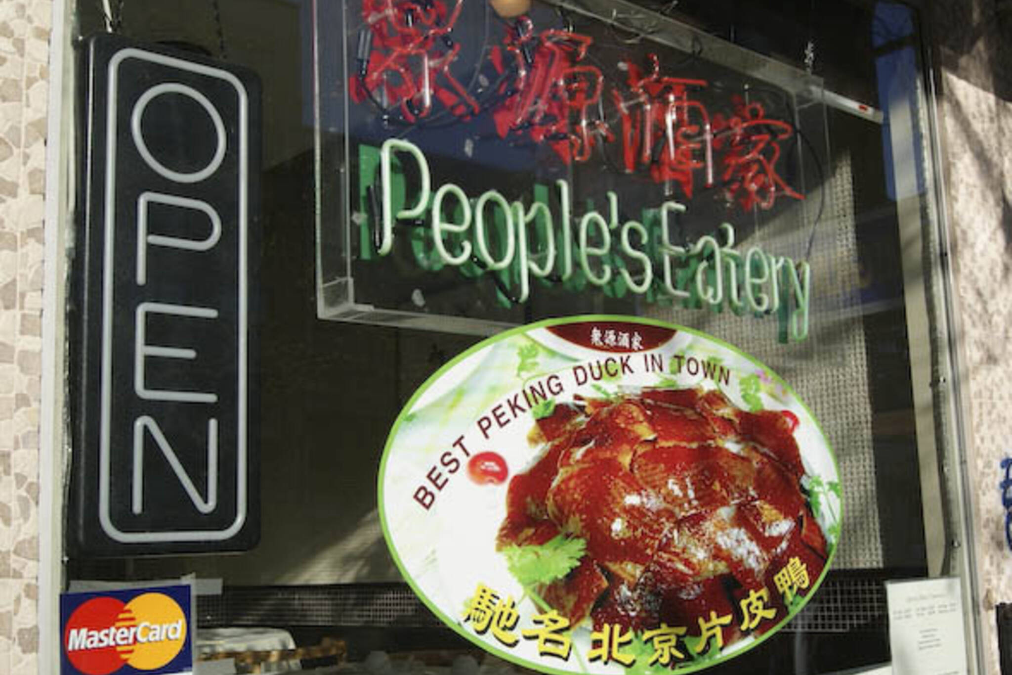 People's Eatery Toronto