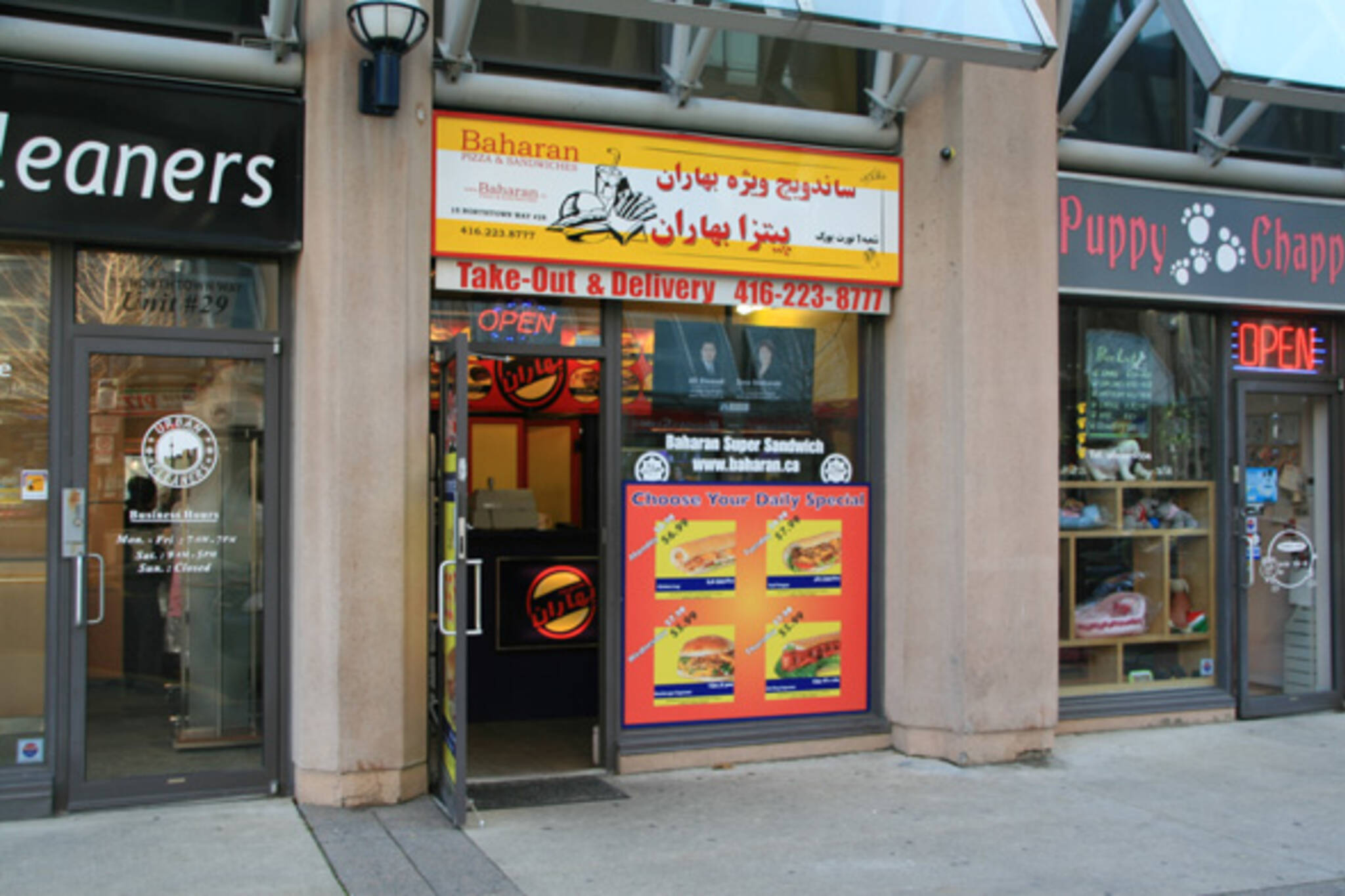 Baharan Pizza and Sandwiches