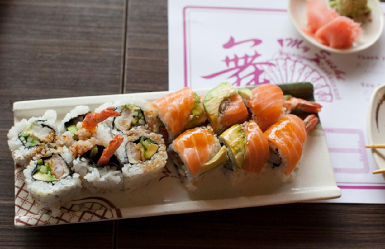 My Sushi AYCE