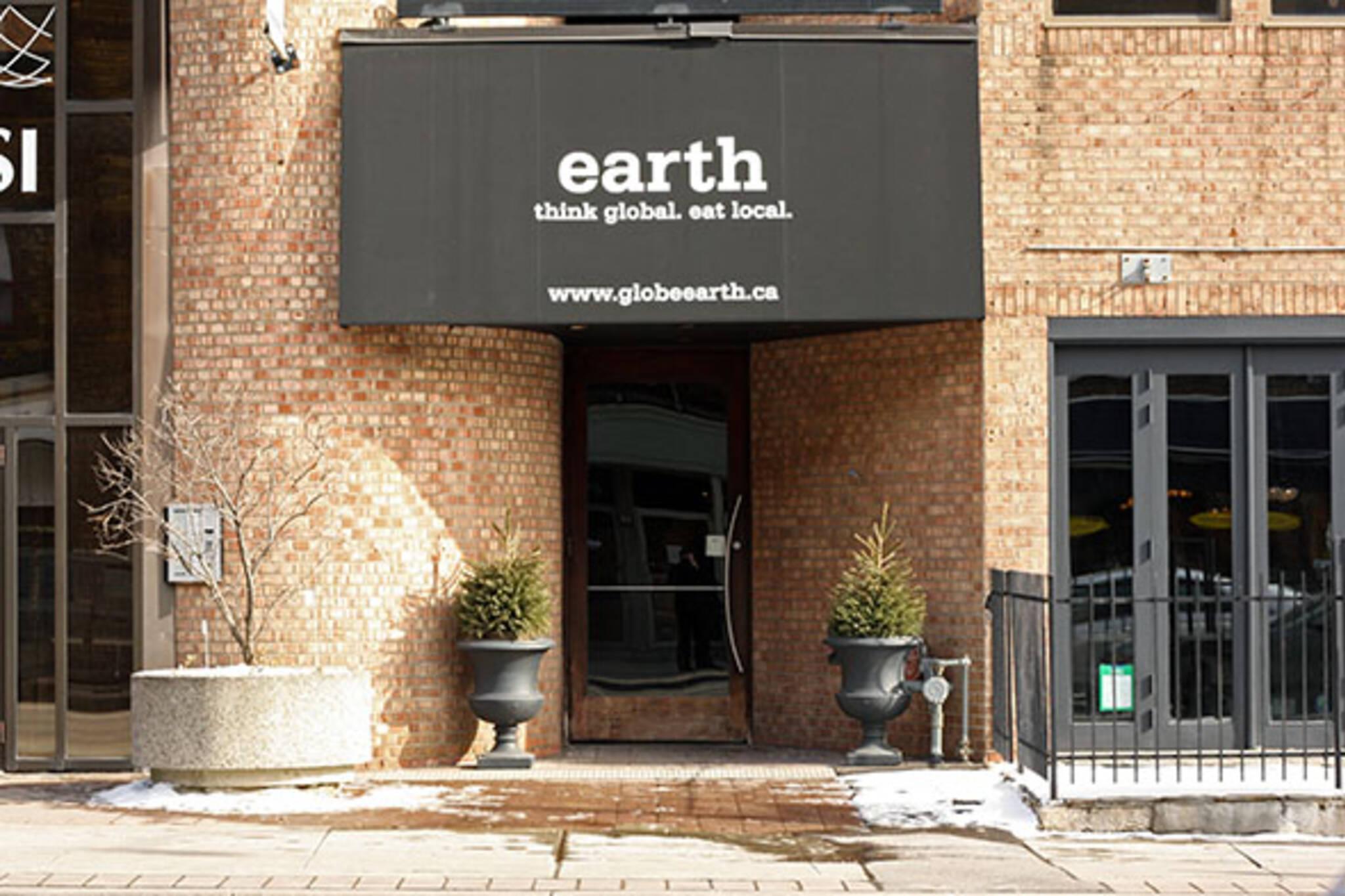 20100205_globe-earth-exterior.jpg