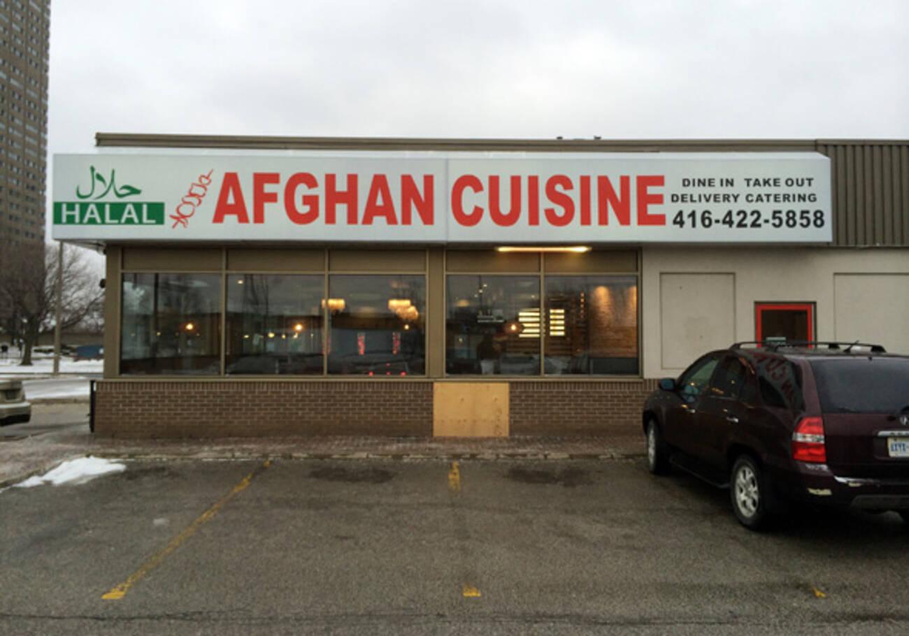 Afghan cuisine blogto toronto for Afghan cuisine restaurant