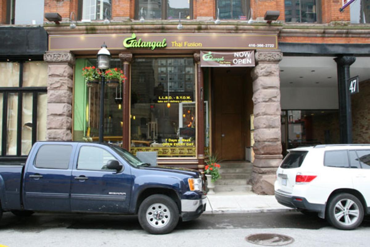 Galangal Toronto