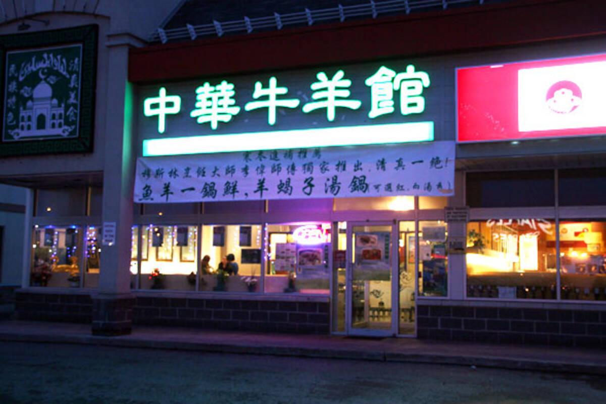 Toronto Best Shaanxi Restaurant