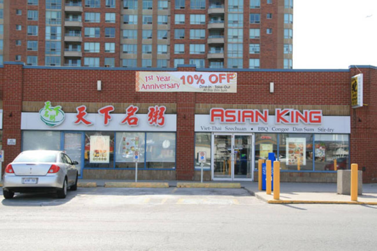 Asian restaurant mississauga
