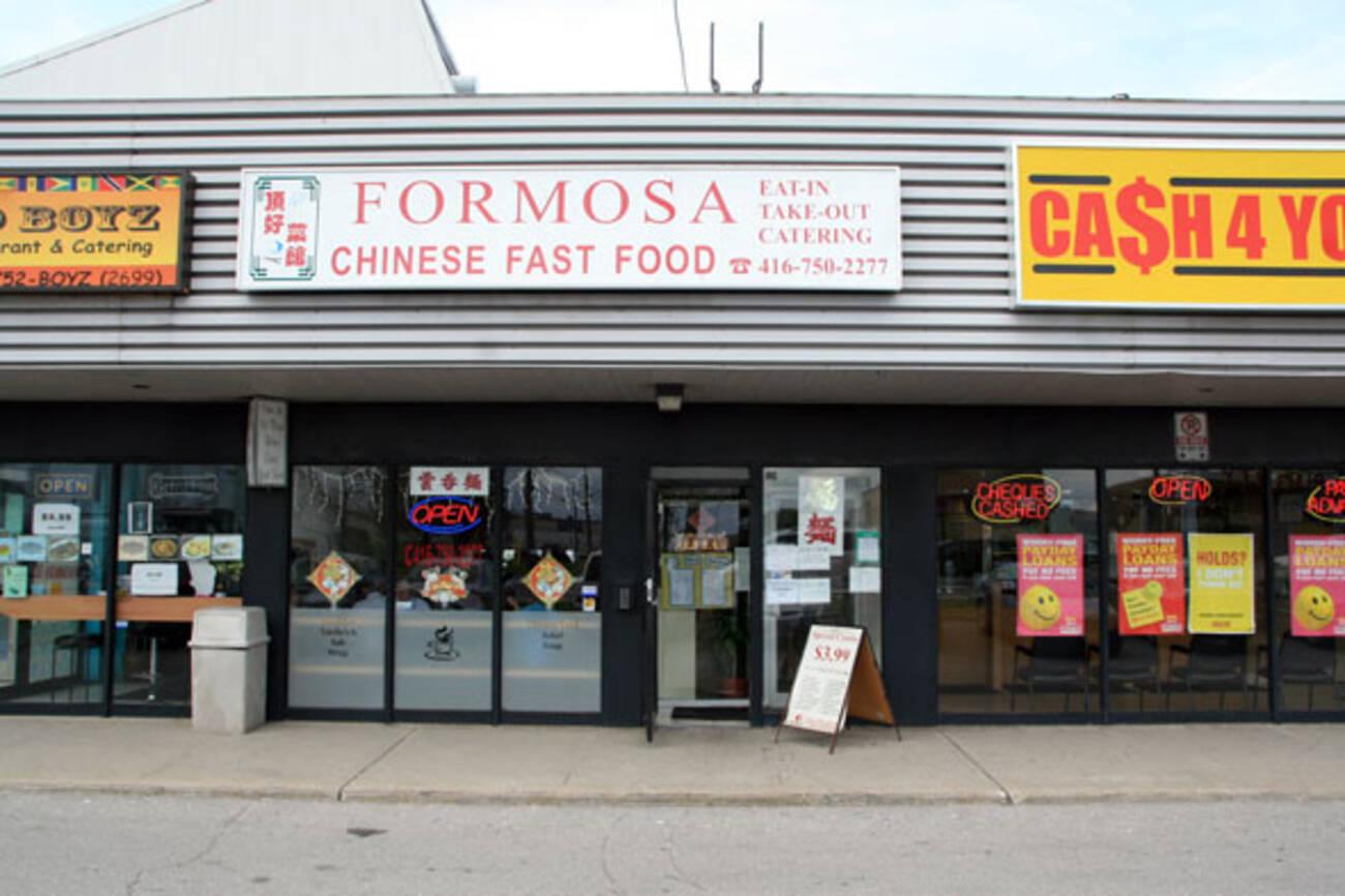 Restaurants Near Eglinton And Warden