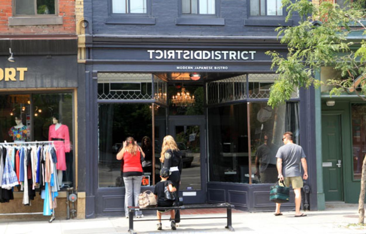 District Toronto