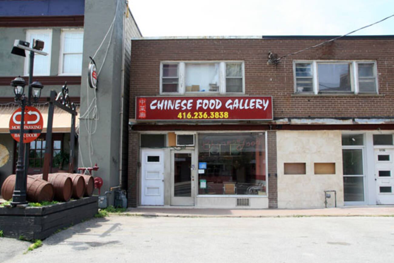 Chinese Food Places In Etobicoke