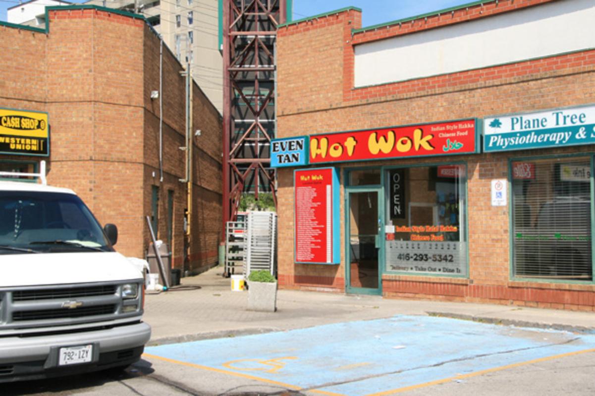 Hot Wok Restaurant