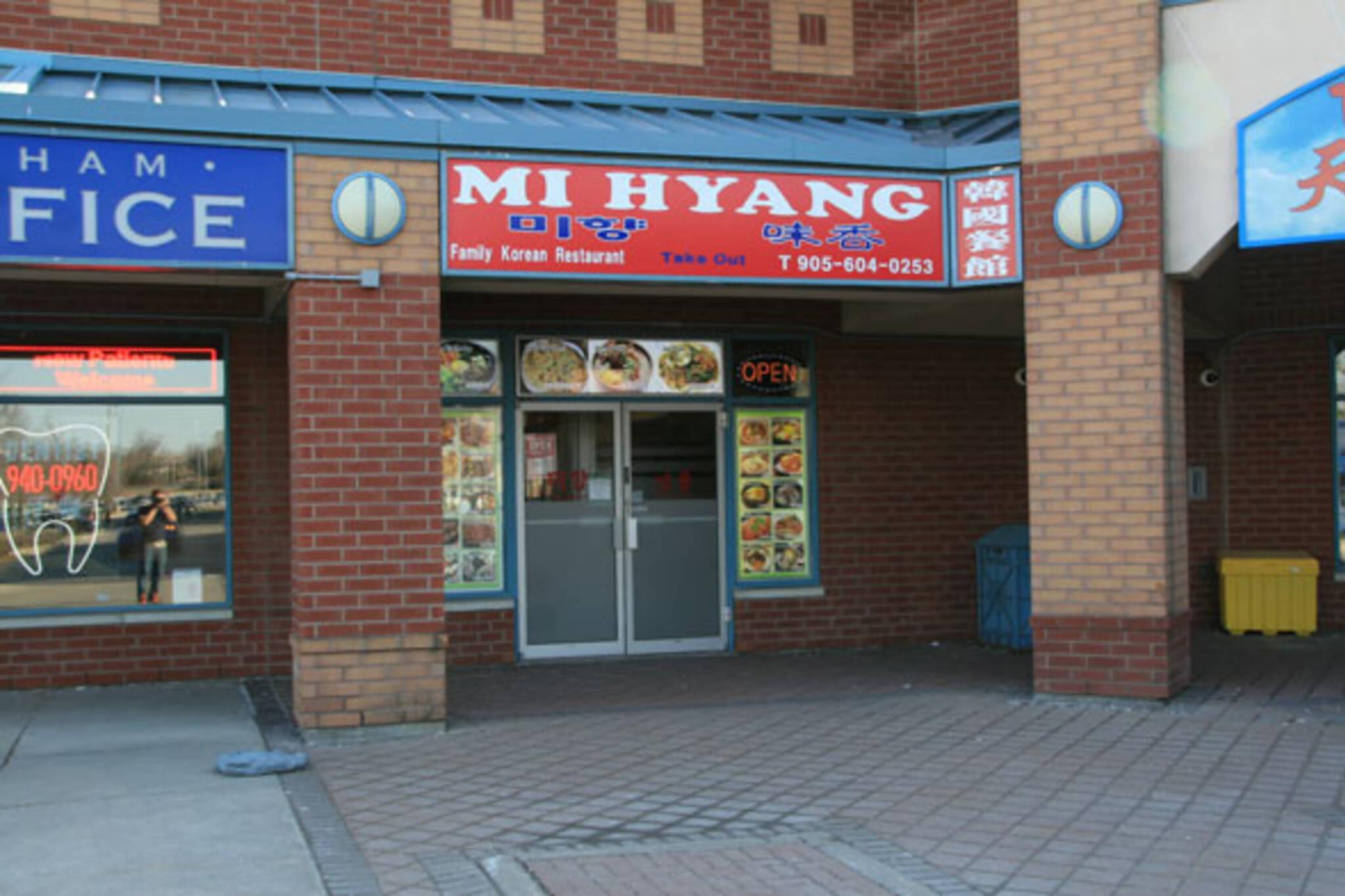 Mi Hyang
