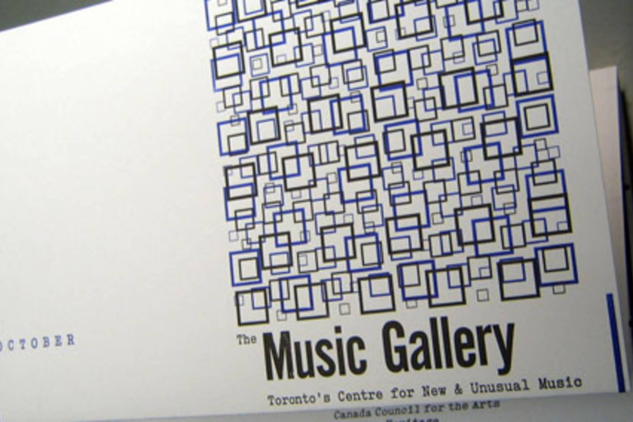 20070626_musicgallery.jpg