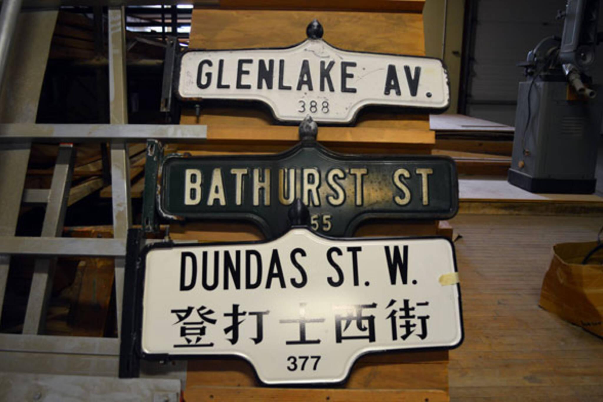 toronto street signs