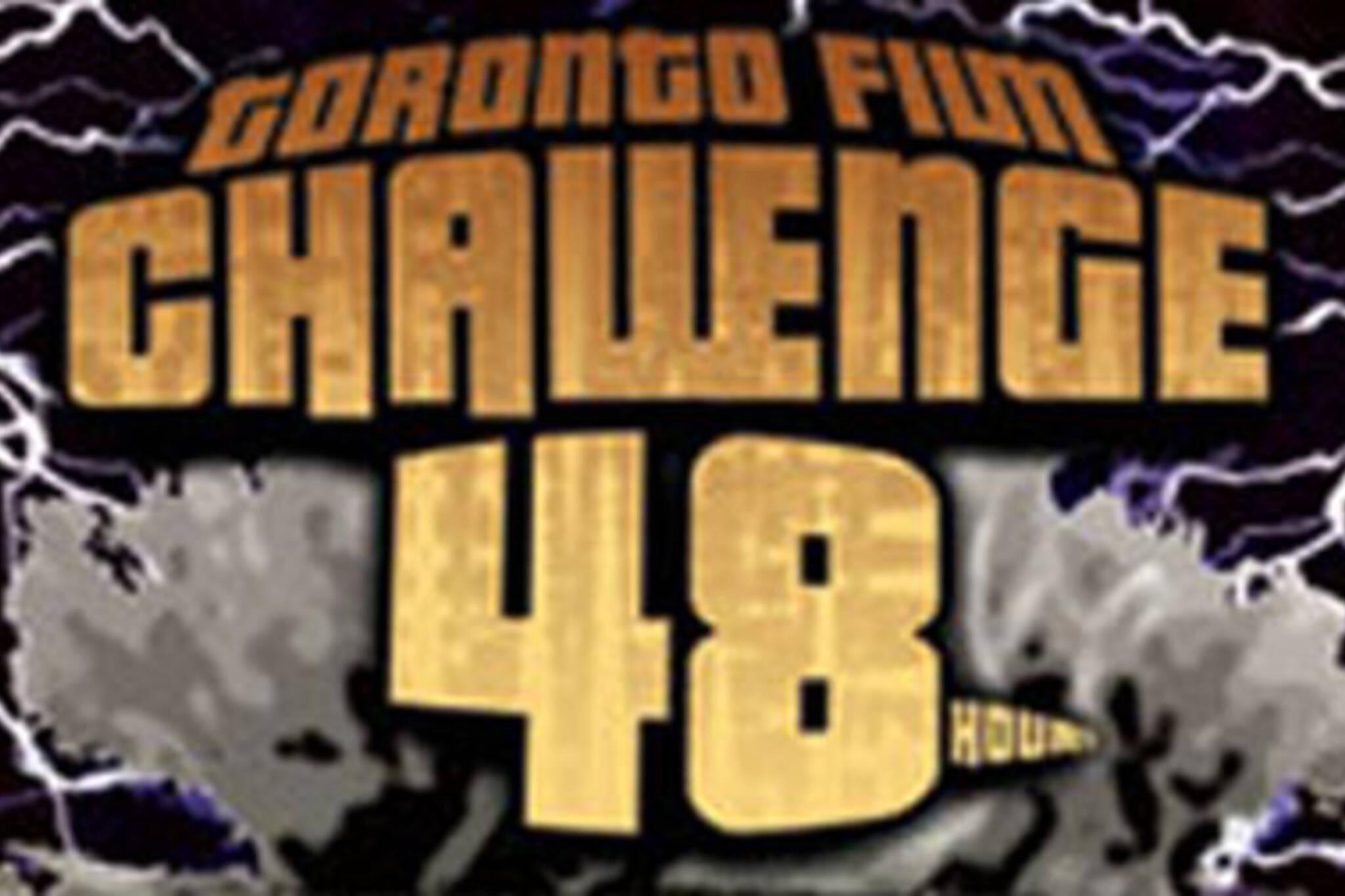 Film-Challenge-29K.jpg