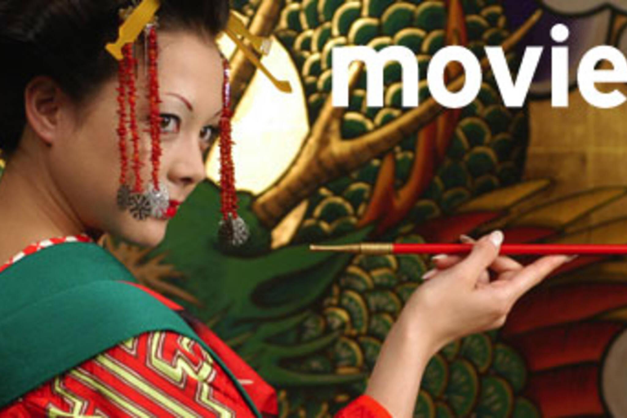 20071109_movies97.jpg