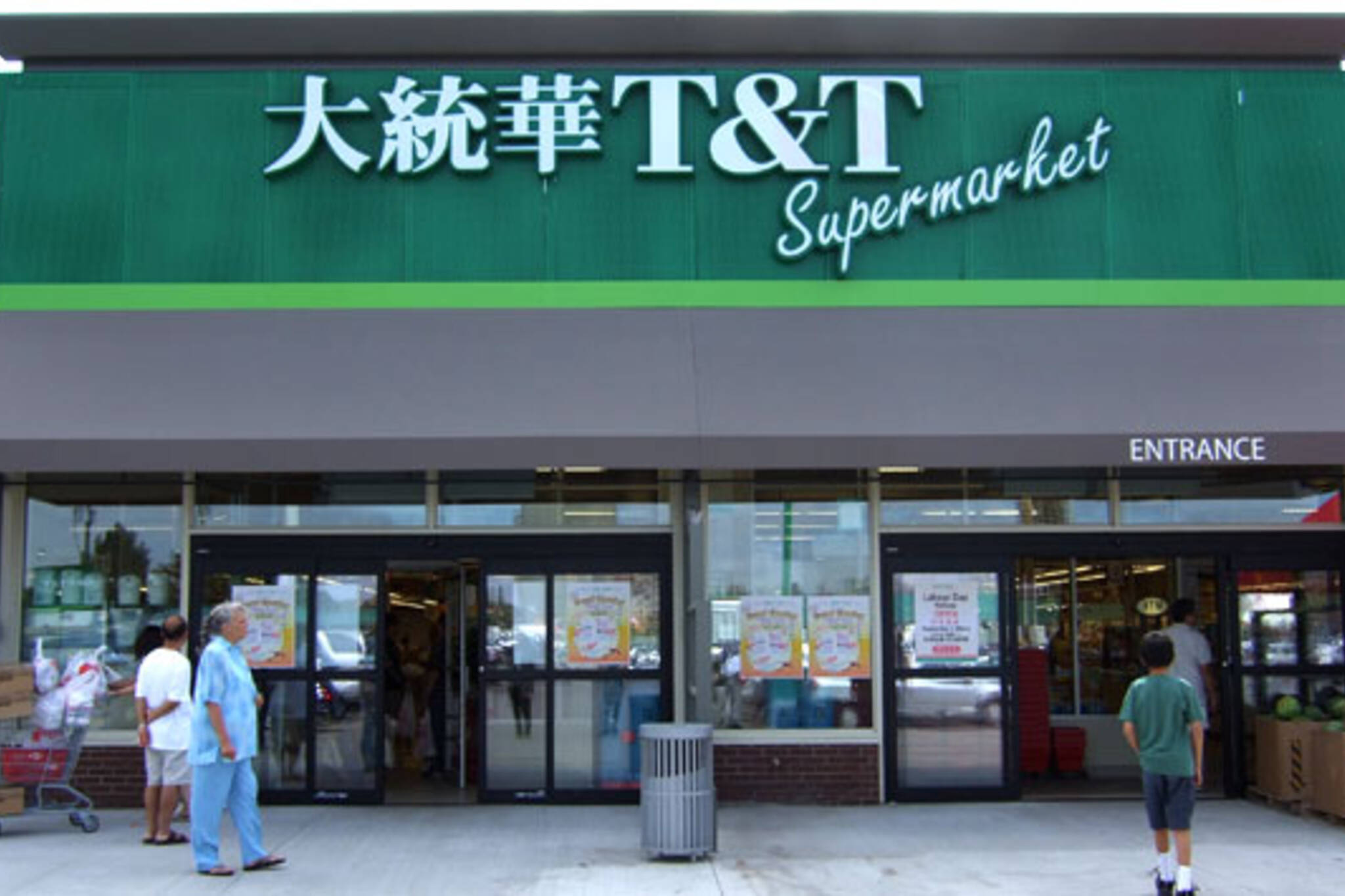T&T Downtown Store Exterior (222 Cherry Street)