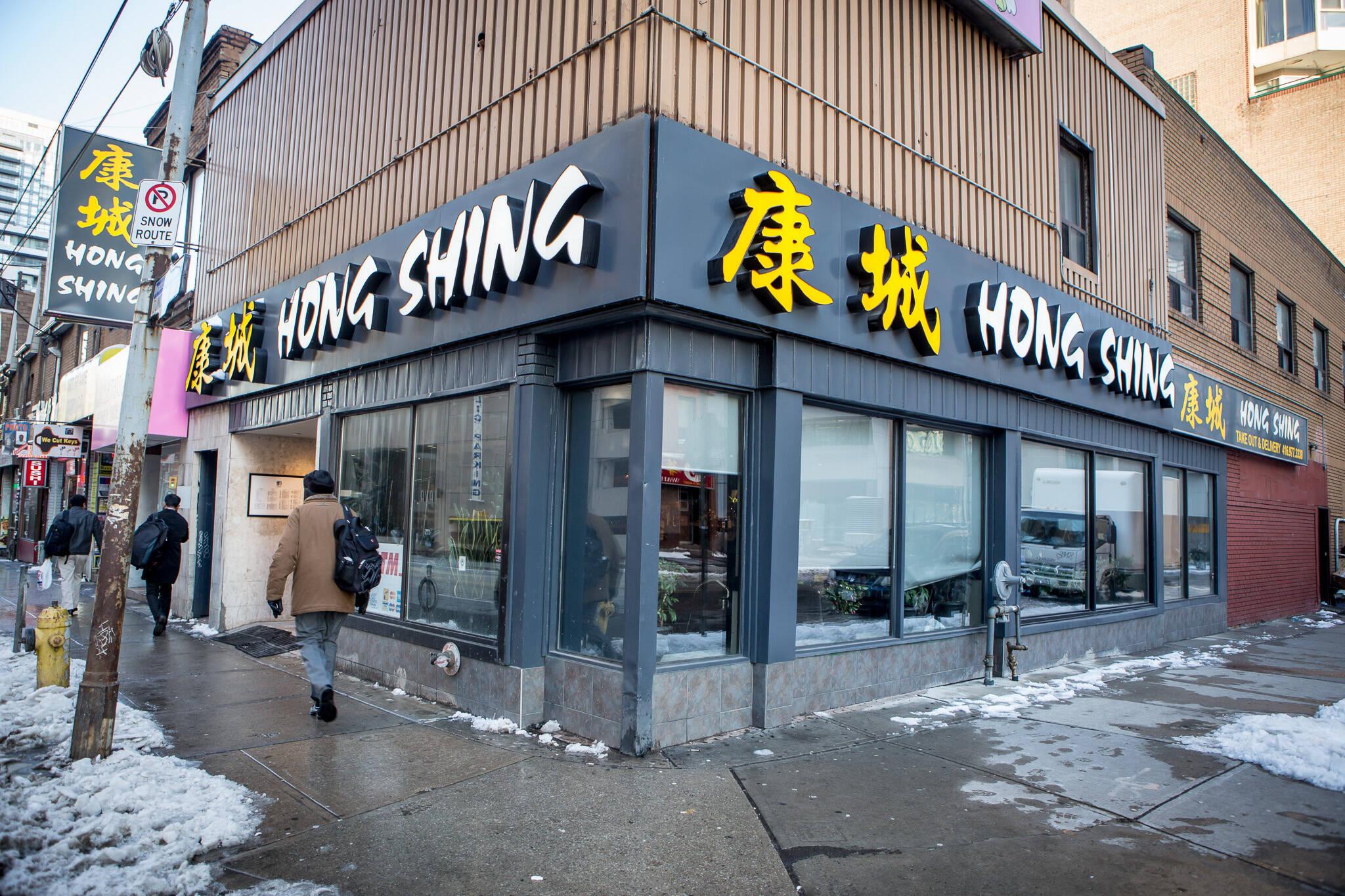 hong shing restaurant