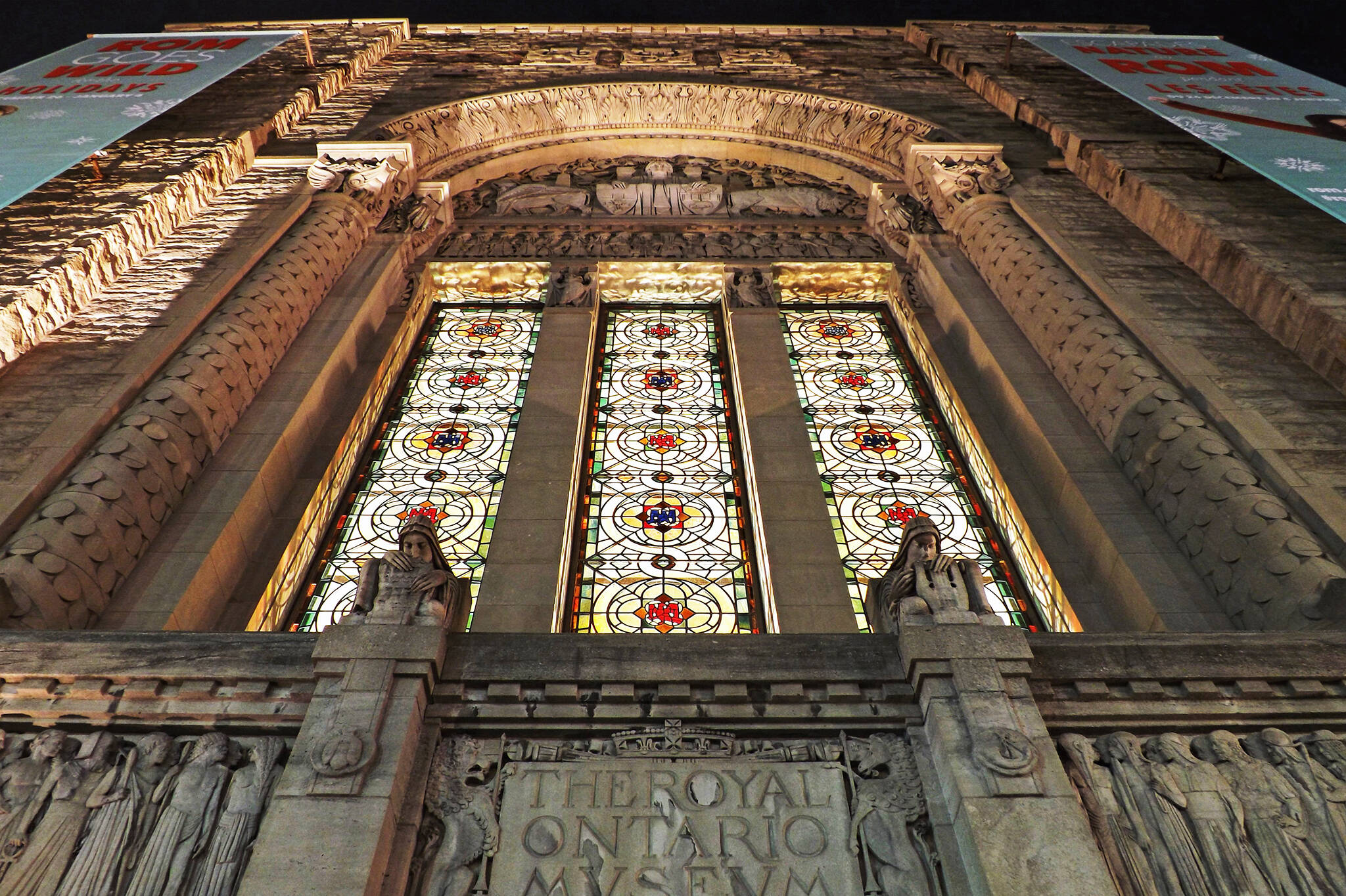 rom east entrance toronto