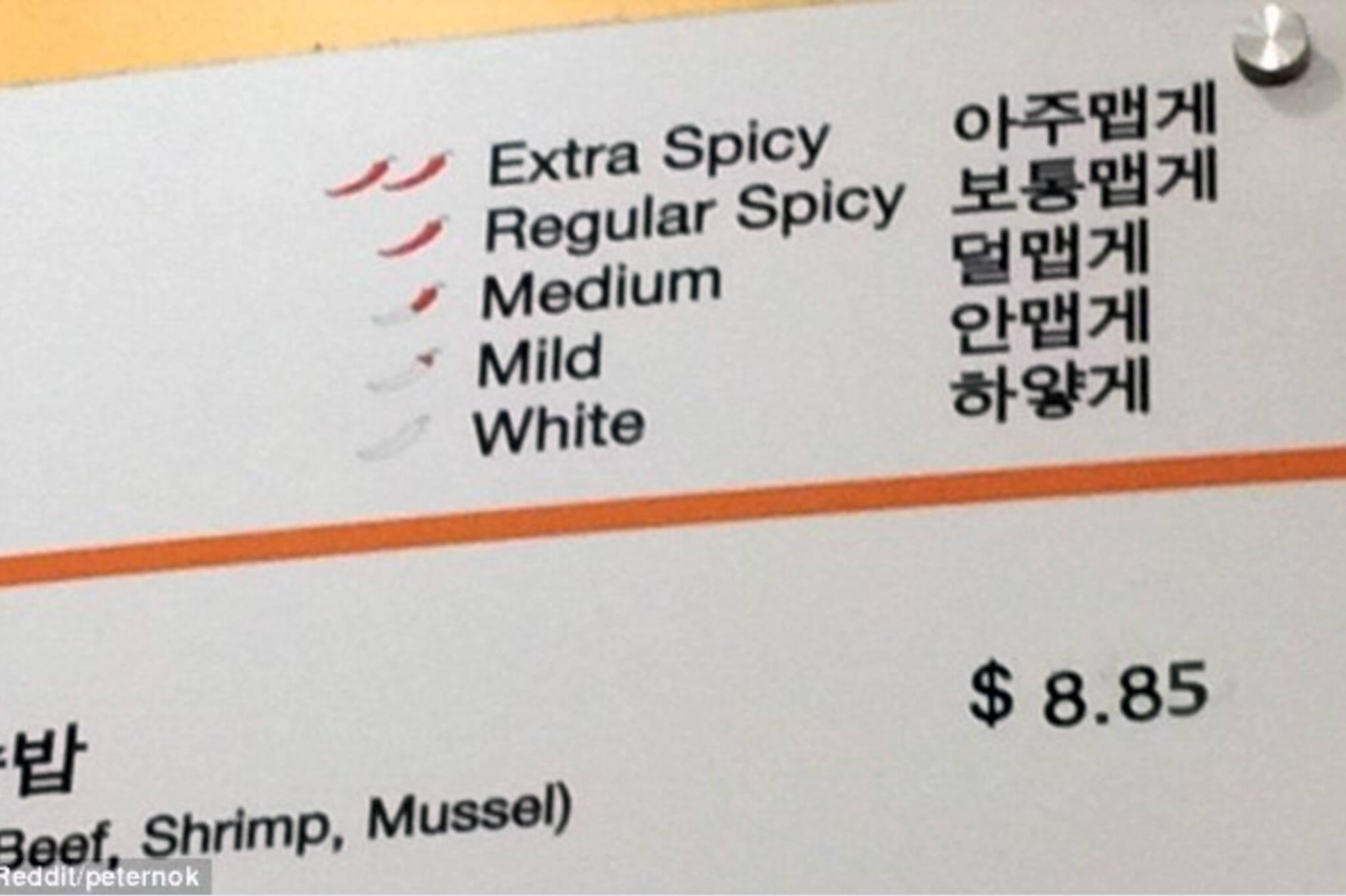 menu toronto