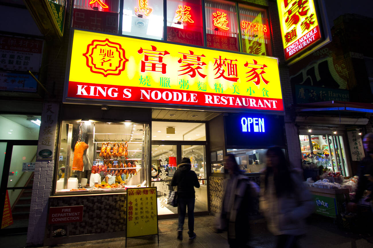 Events In Toronto The 10 Most Iconic Restaurants In Chinatown