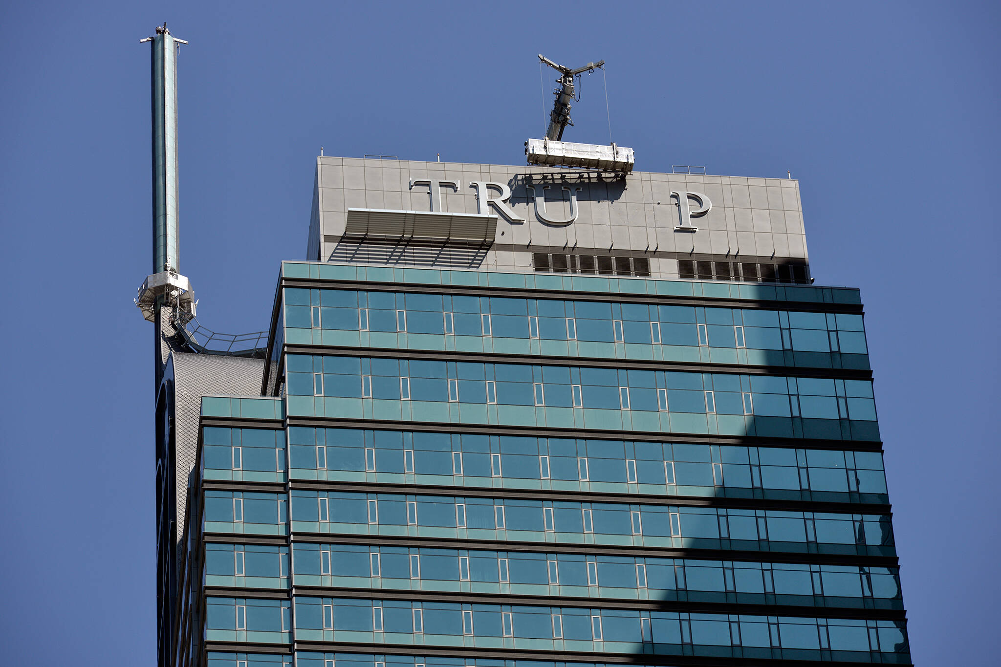 Trump 39 S Name Officially Being Removed From Toronto Tower