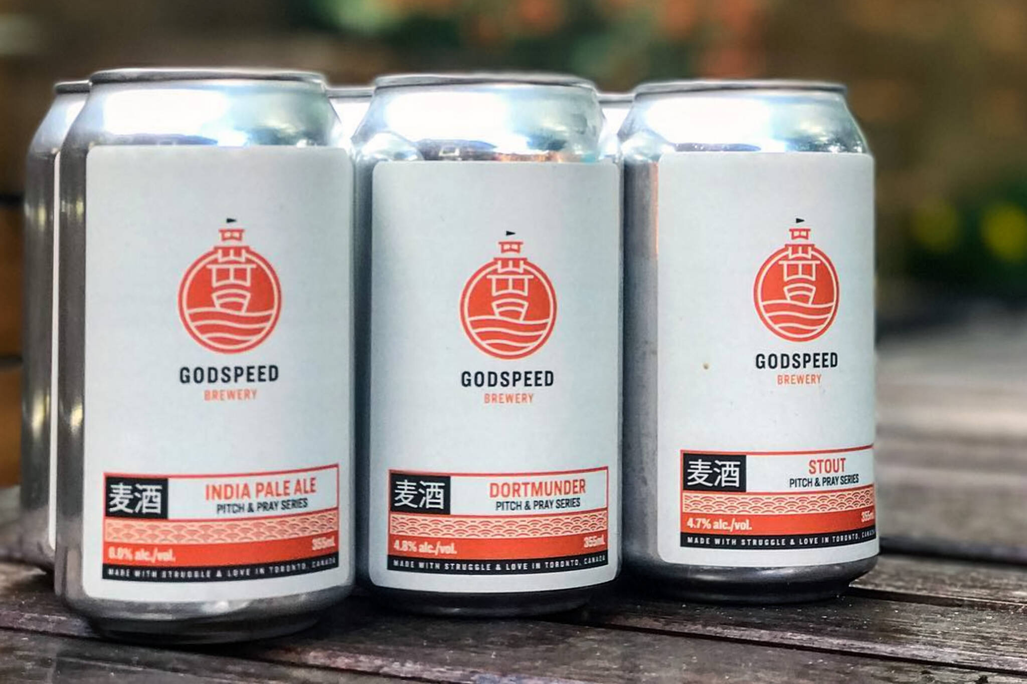 godspeed brewery toronto