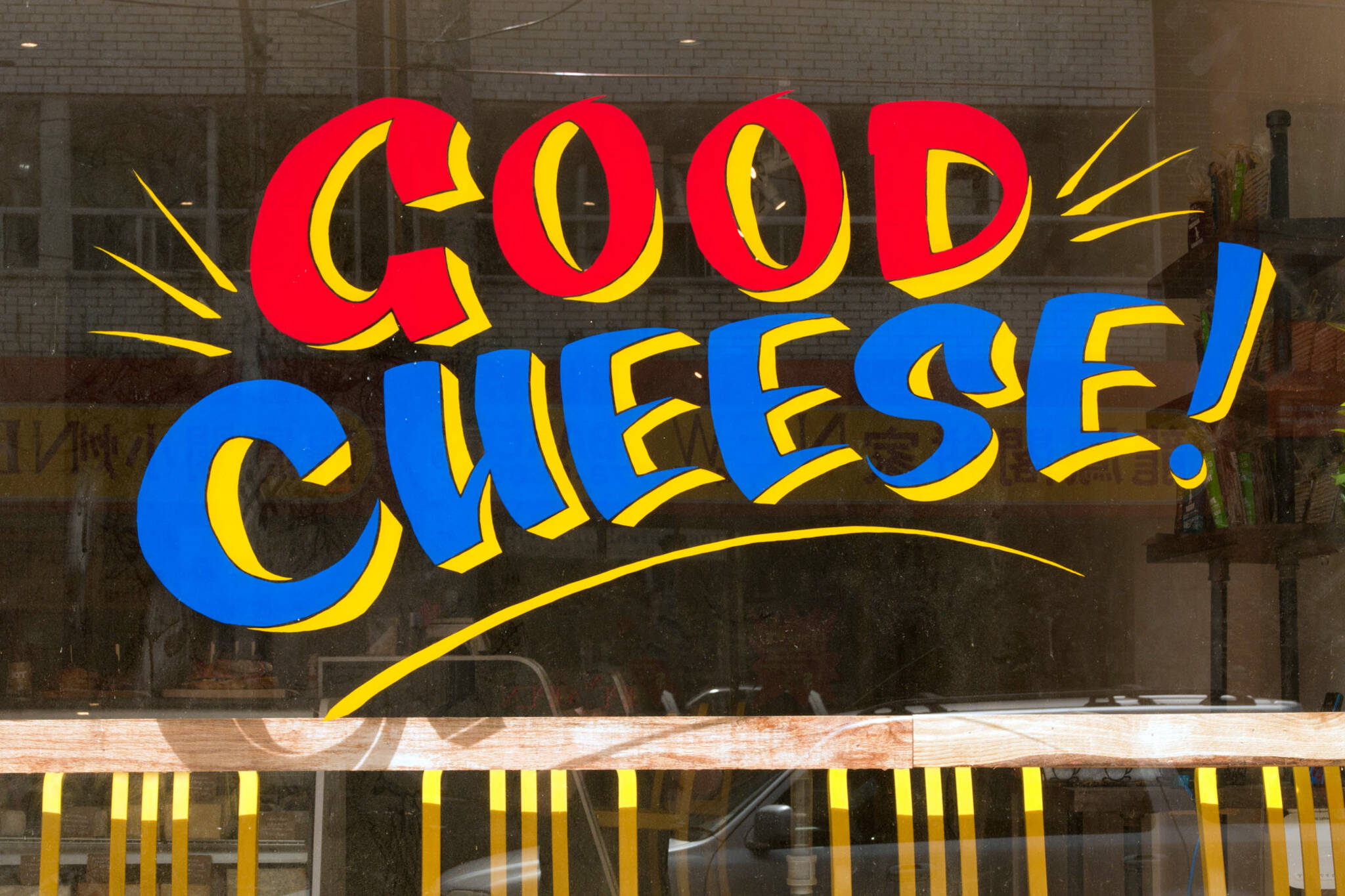 good cheese toronto