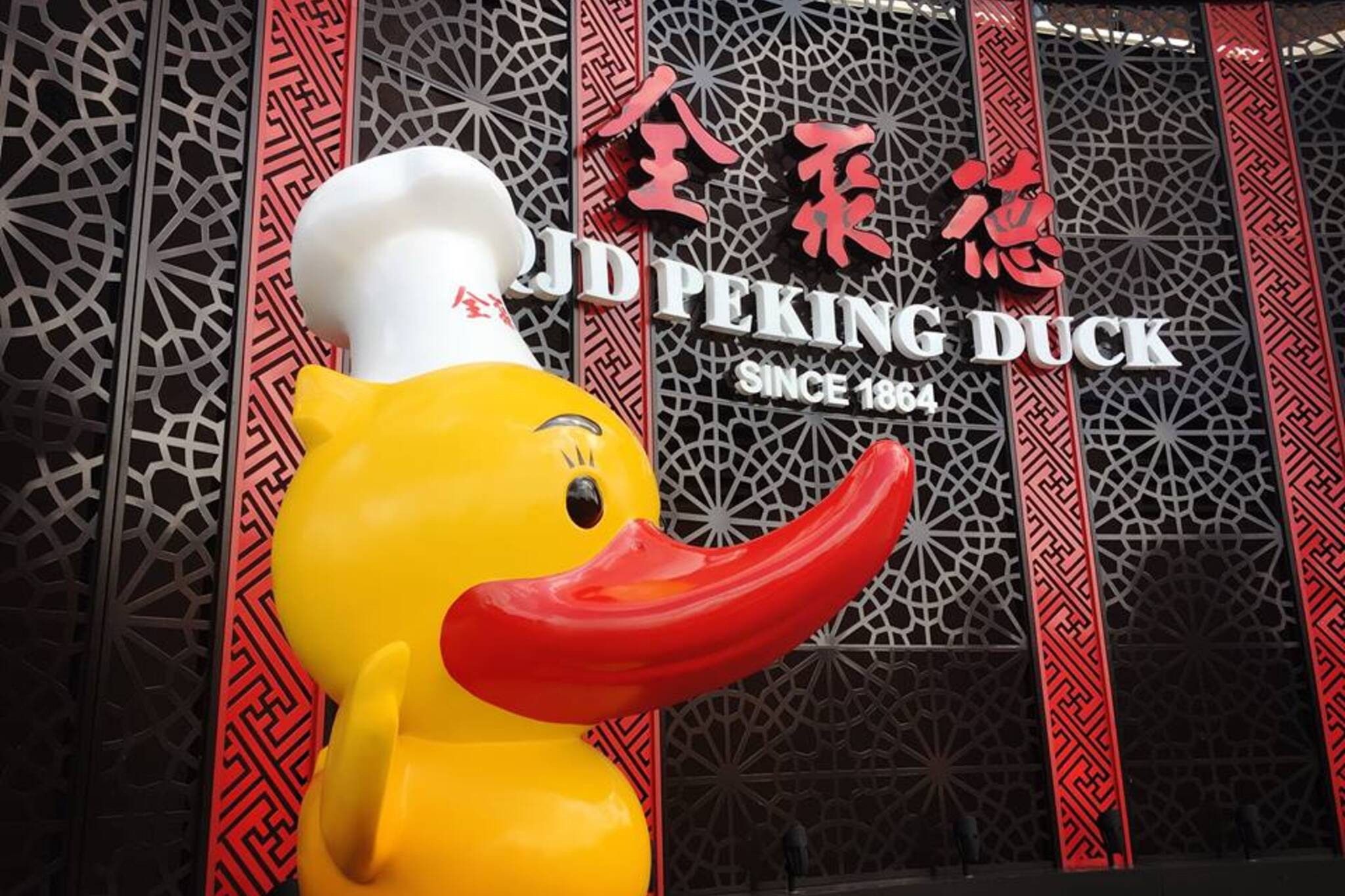 qjd peking duck