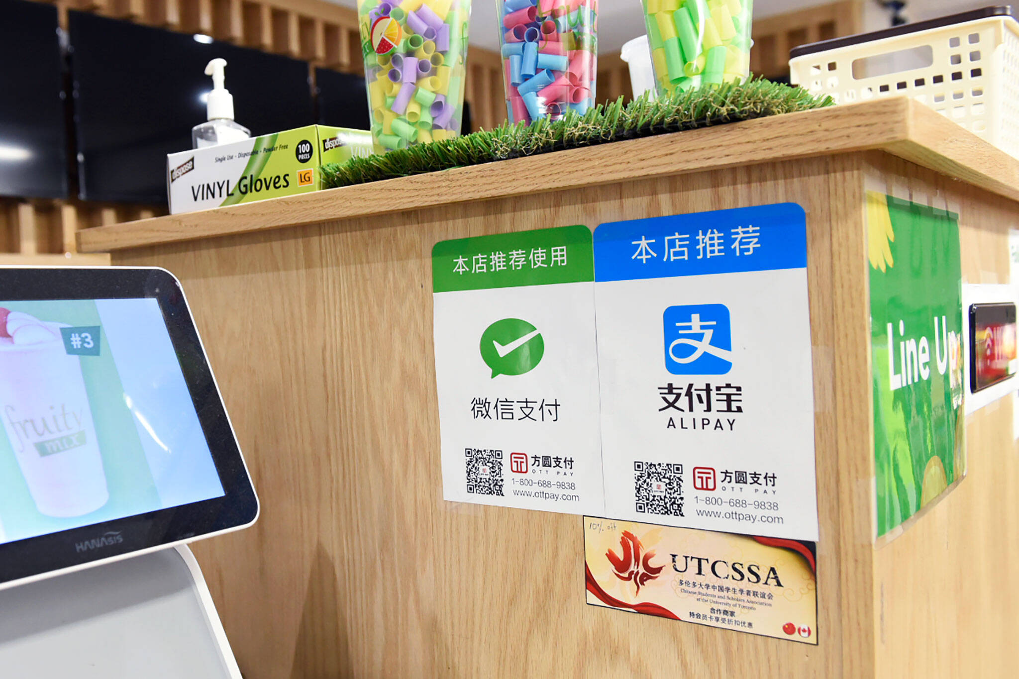wechat pay toronto