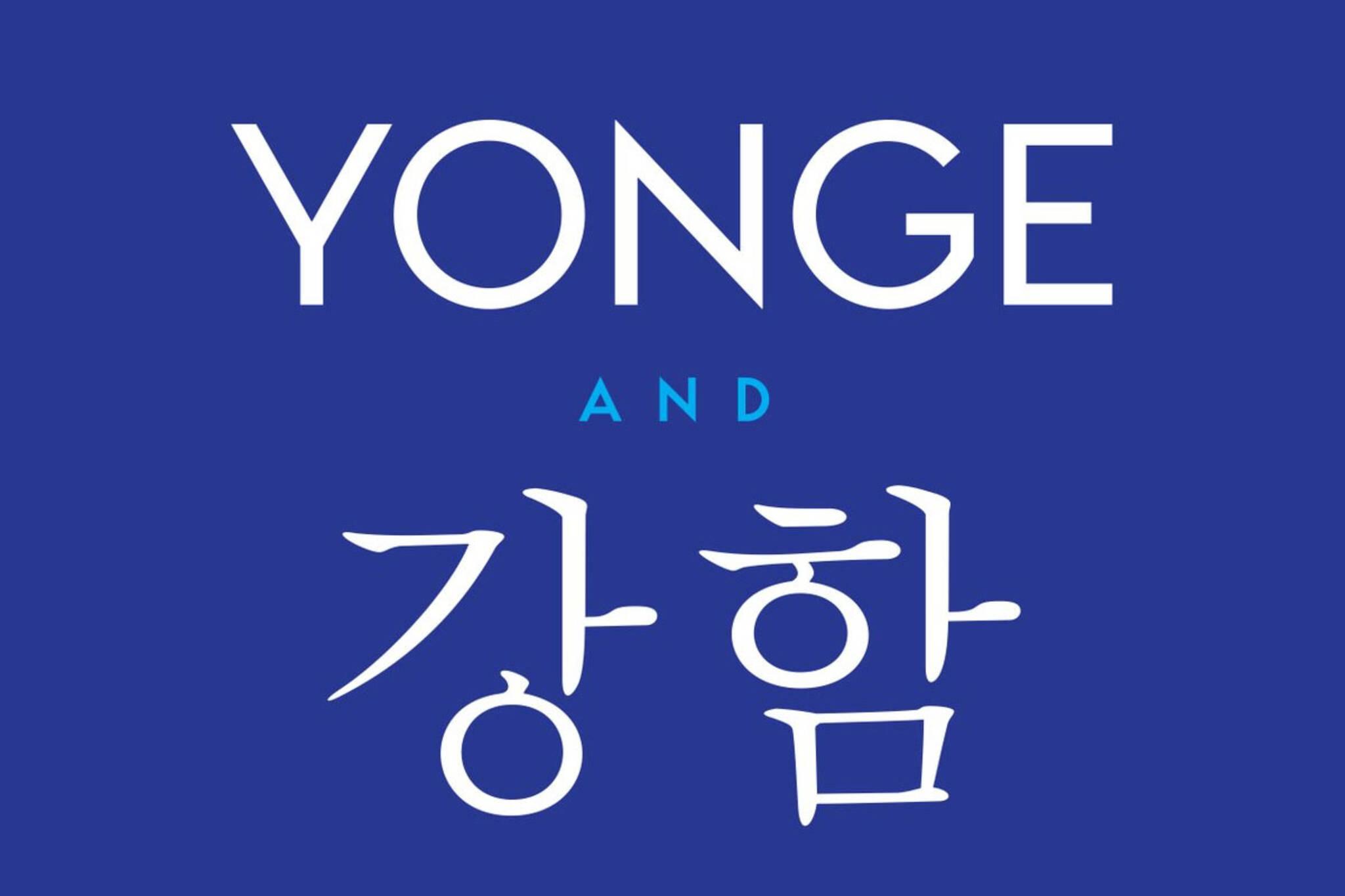 Yonge and Strong