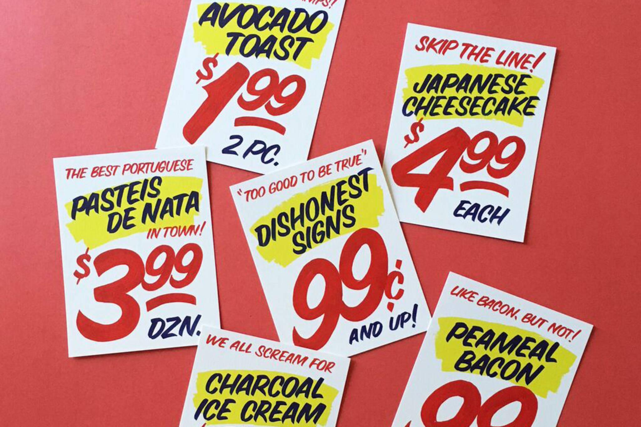 Dishonest Eds signs