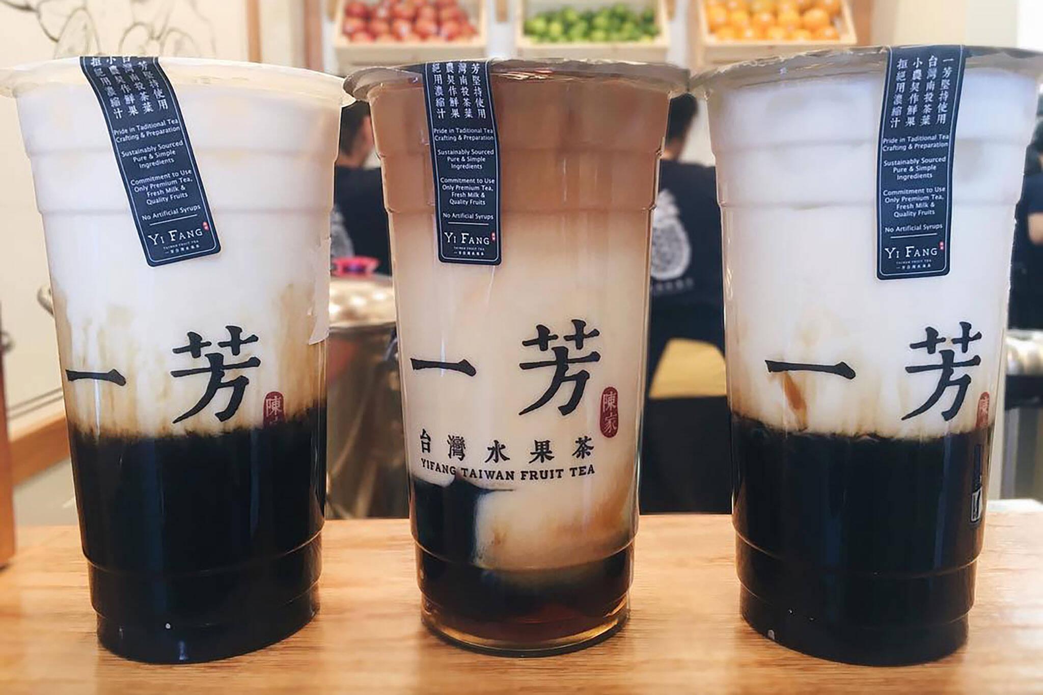 yifang bubble tea toronto