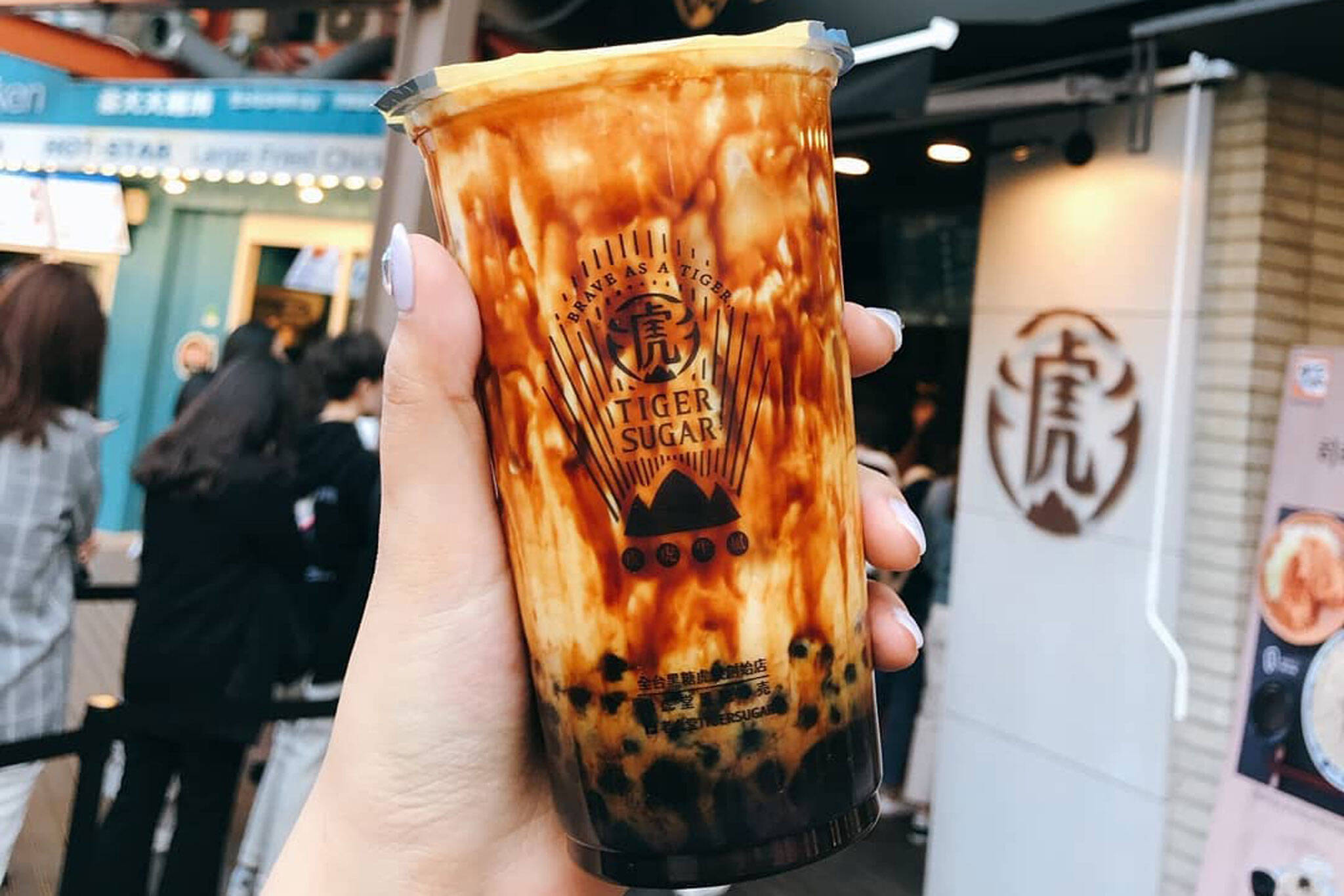 Popular Taiwanese bubble tea chain Tiger Sugar opening first