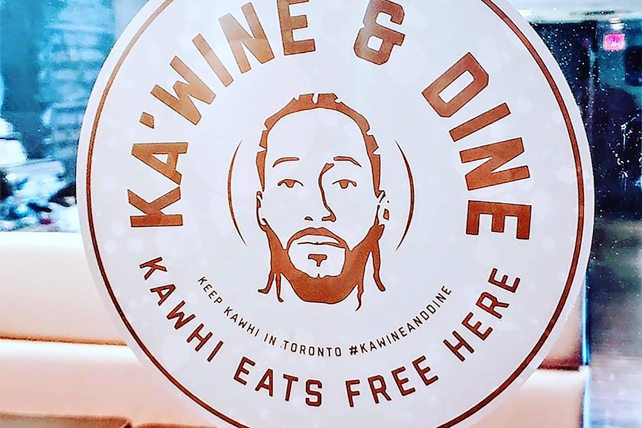 kawine and dine