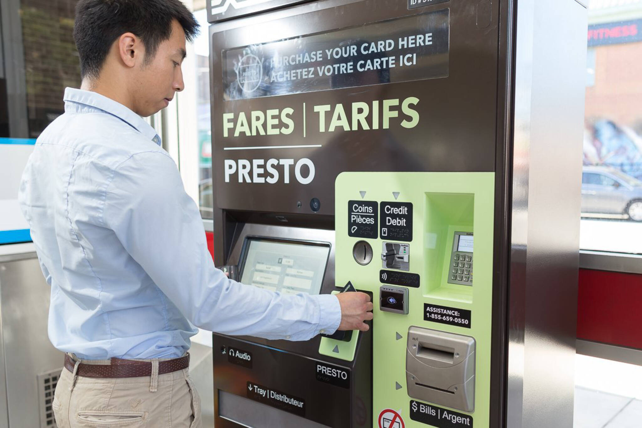 presto card minimum