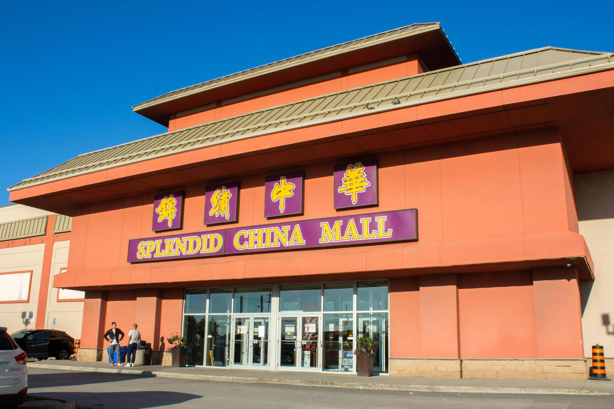 splendid china mall