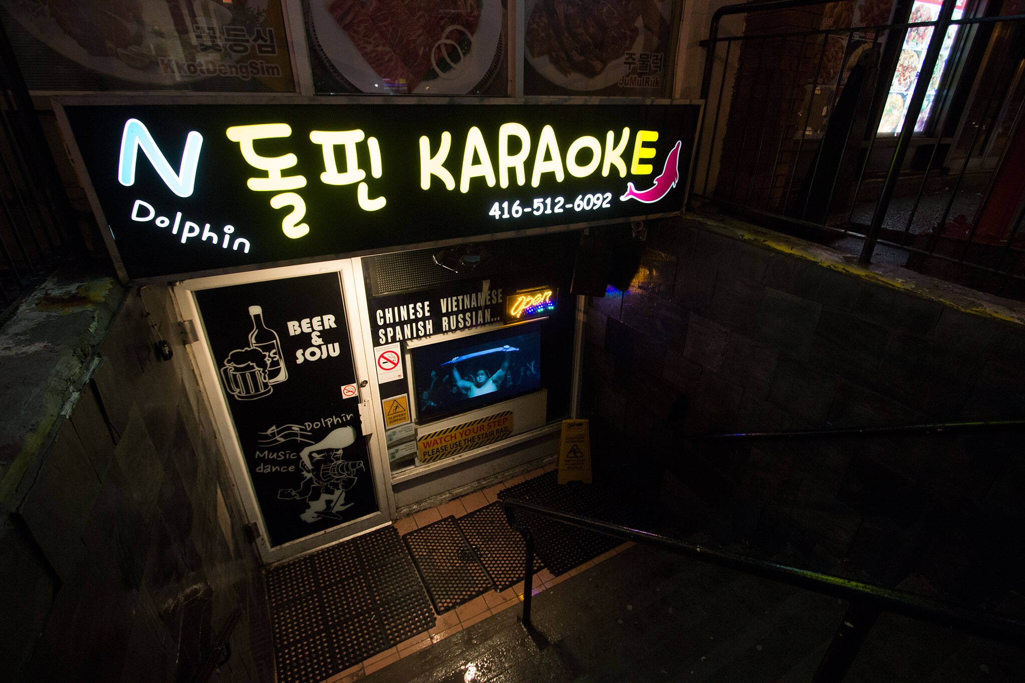 Korea town strip clubs