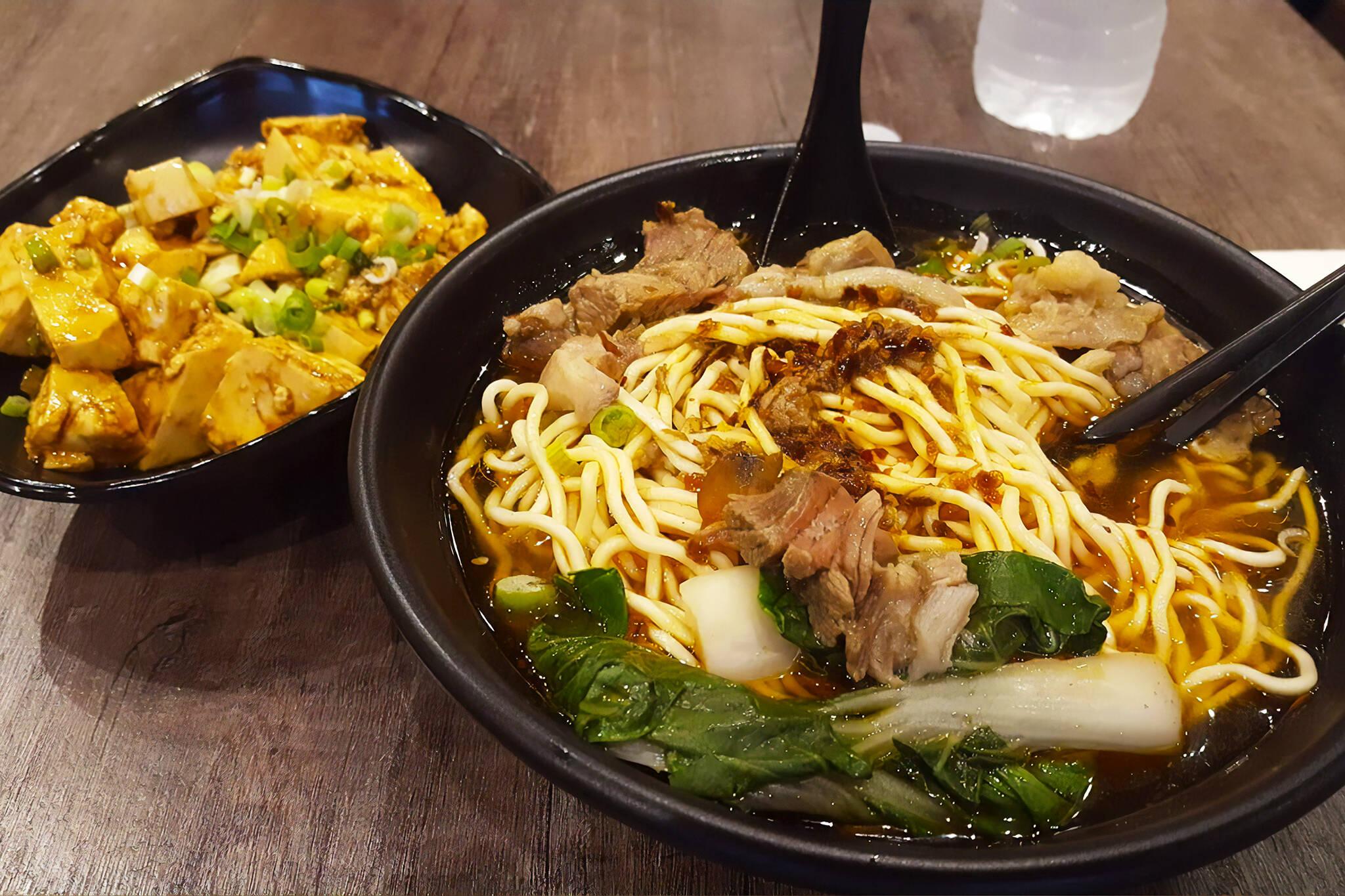 wuhan noodle