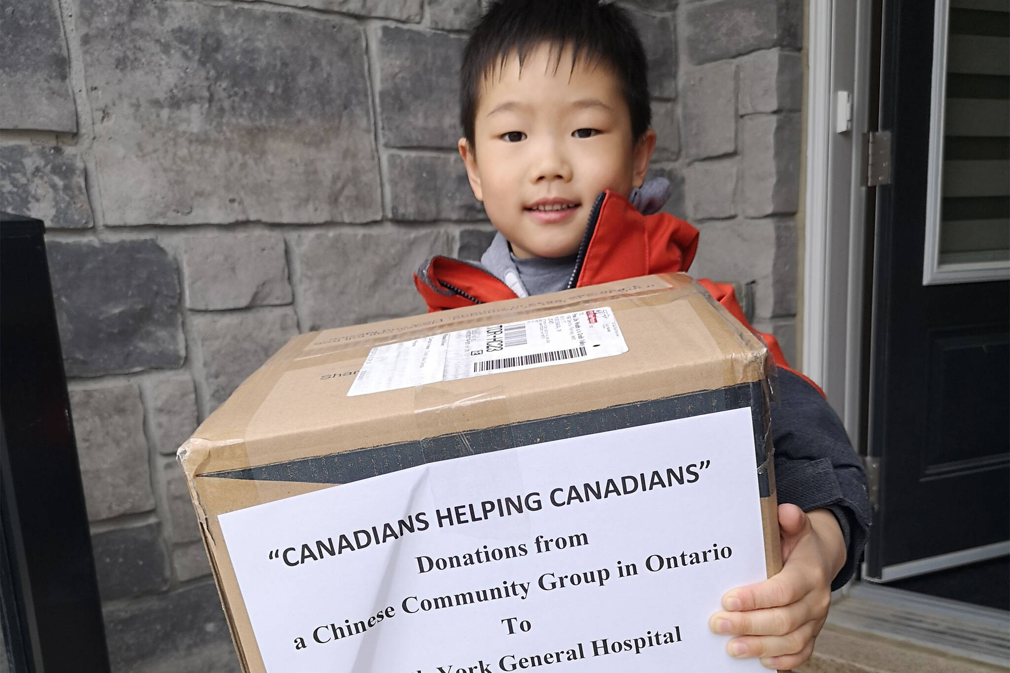 chinese community hospital donation