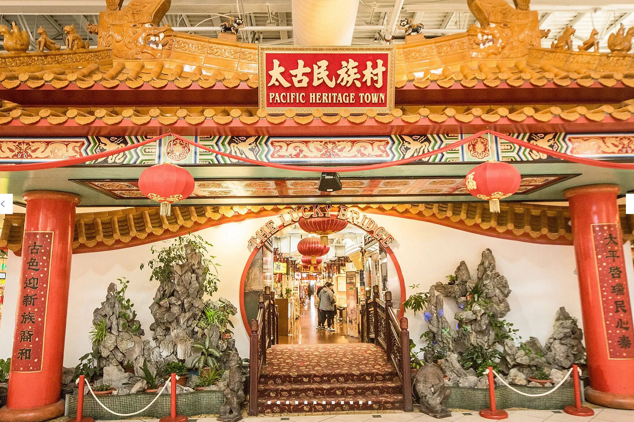 pacific mall toronto