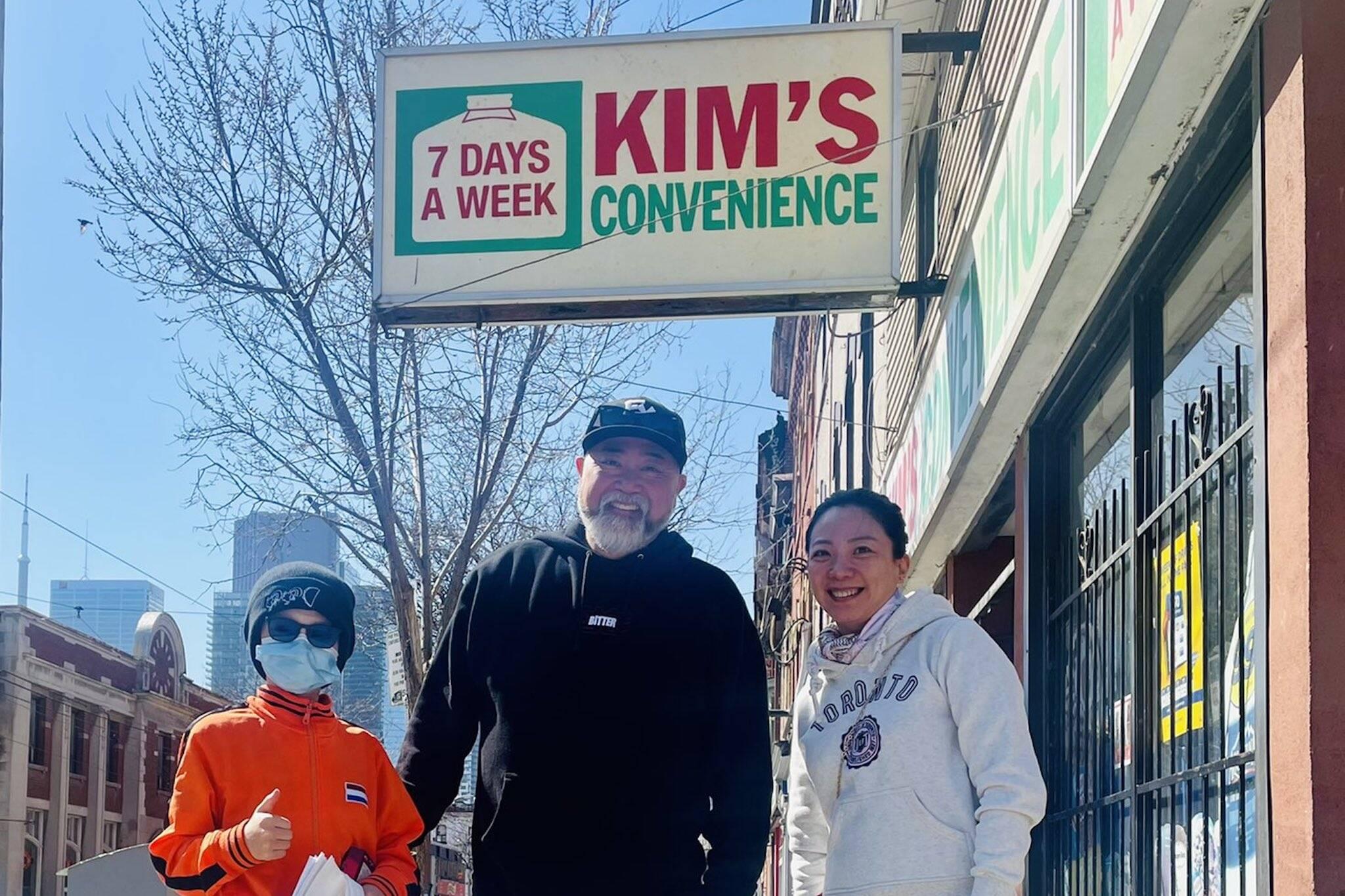 kims convenience location
