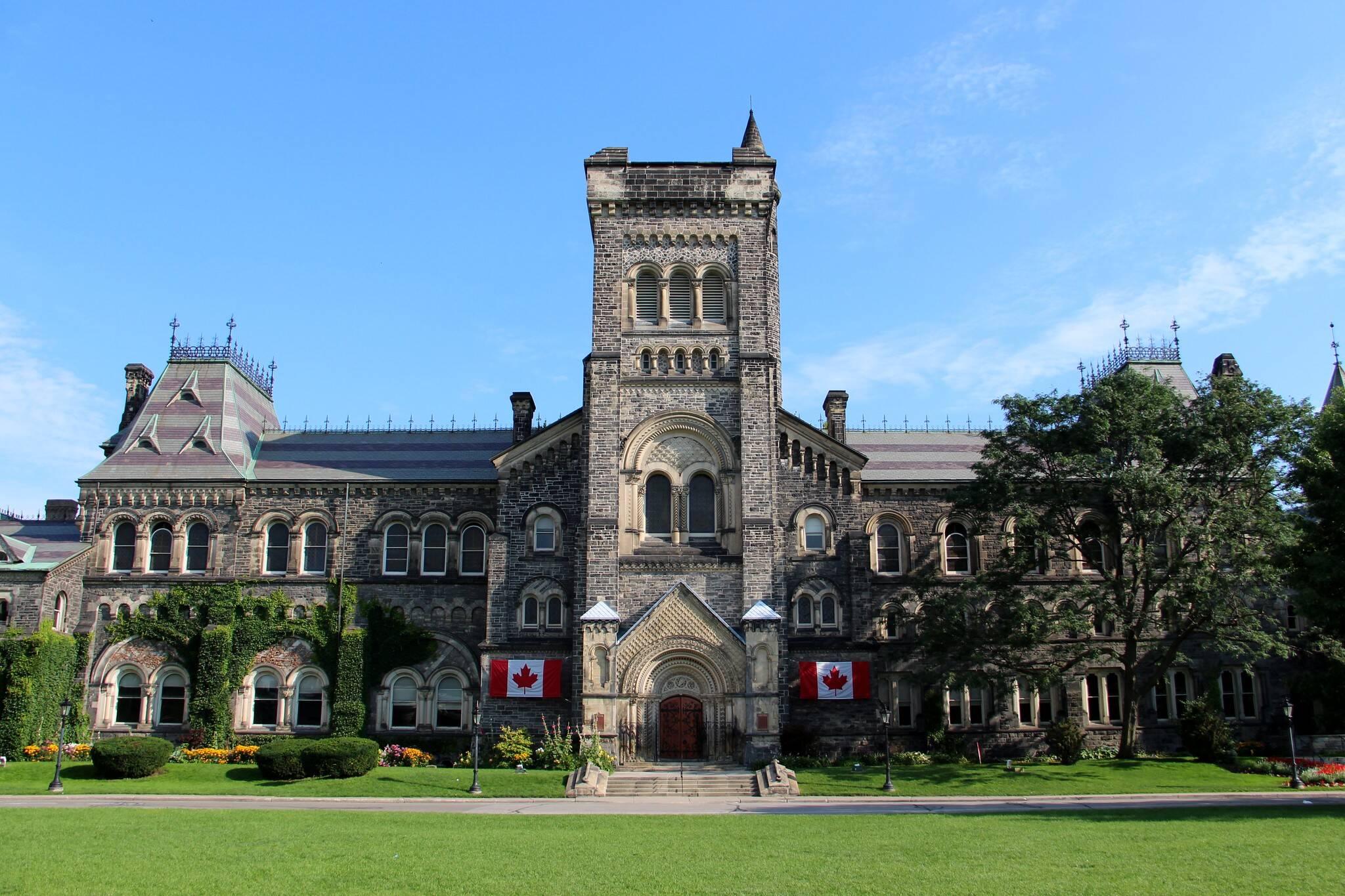 qs university rankings