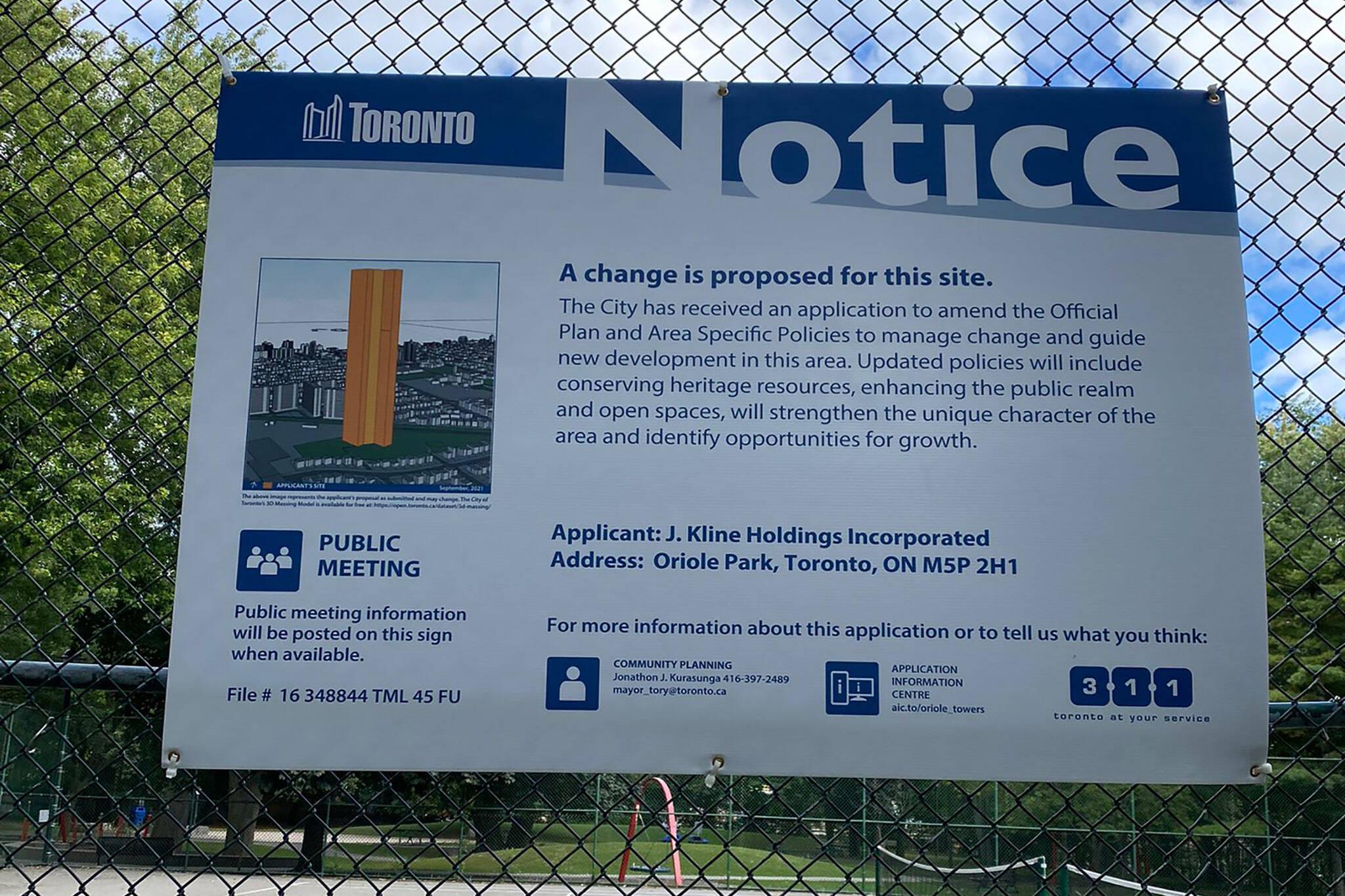 fake development proposal sign toronto