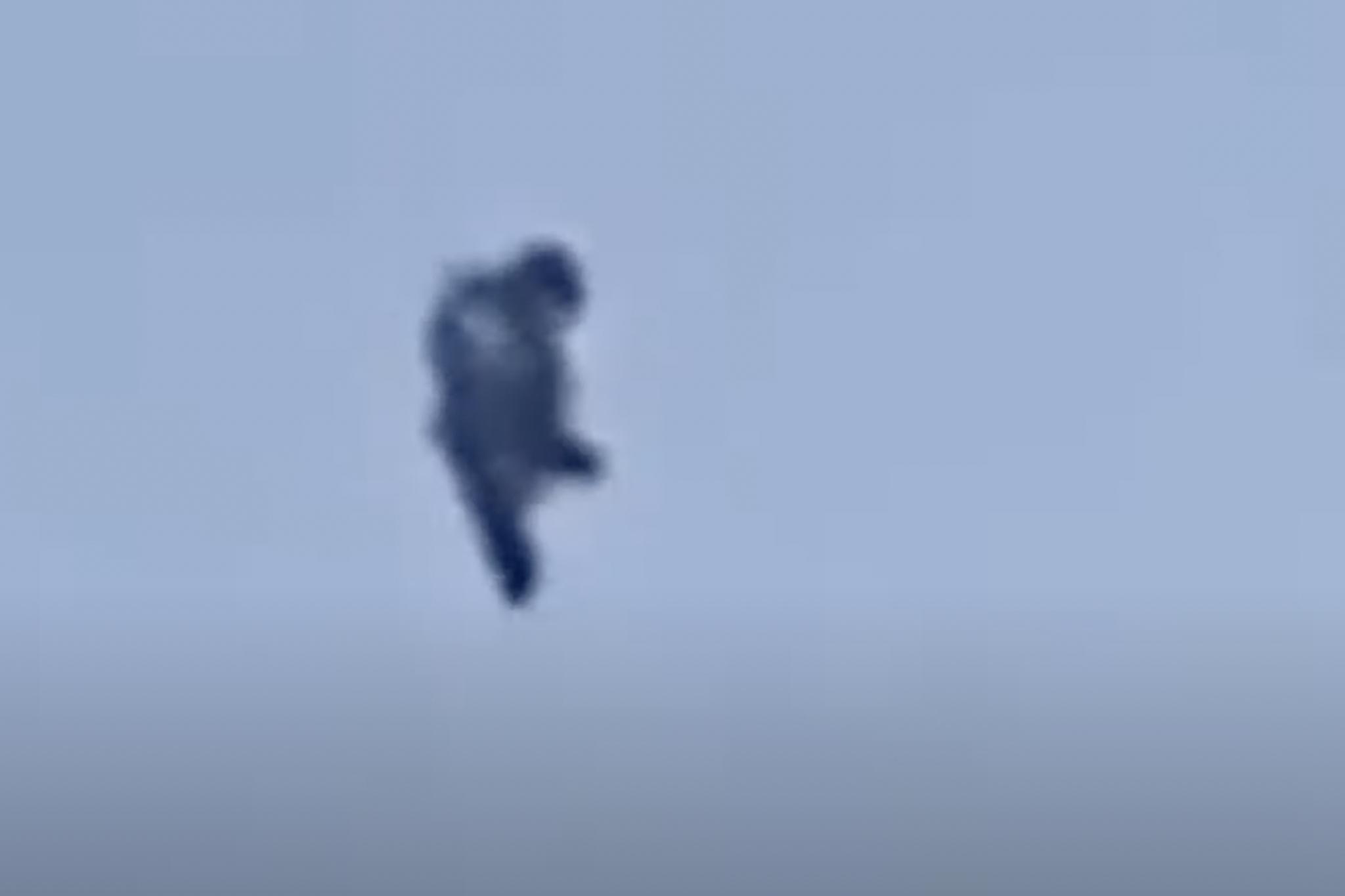 mississauga ufo