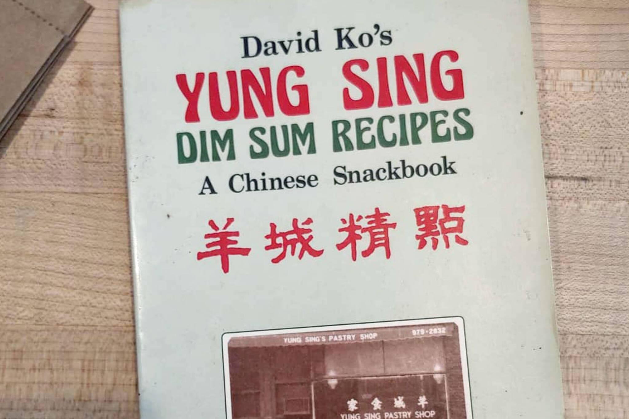 yung sing toronto