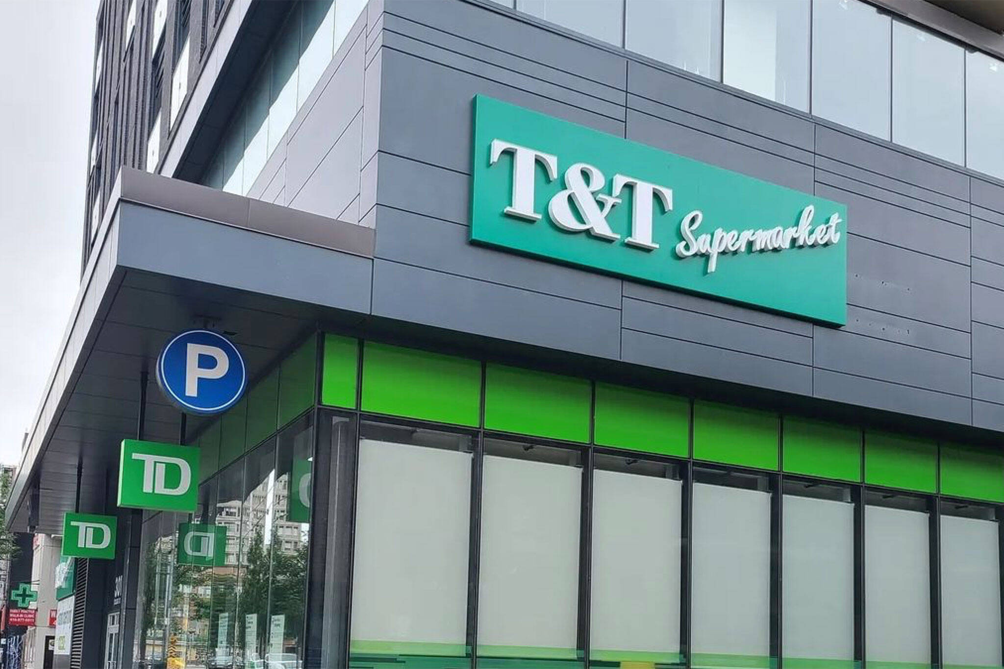 t and t supermarket college