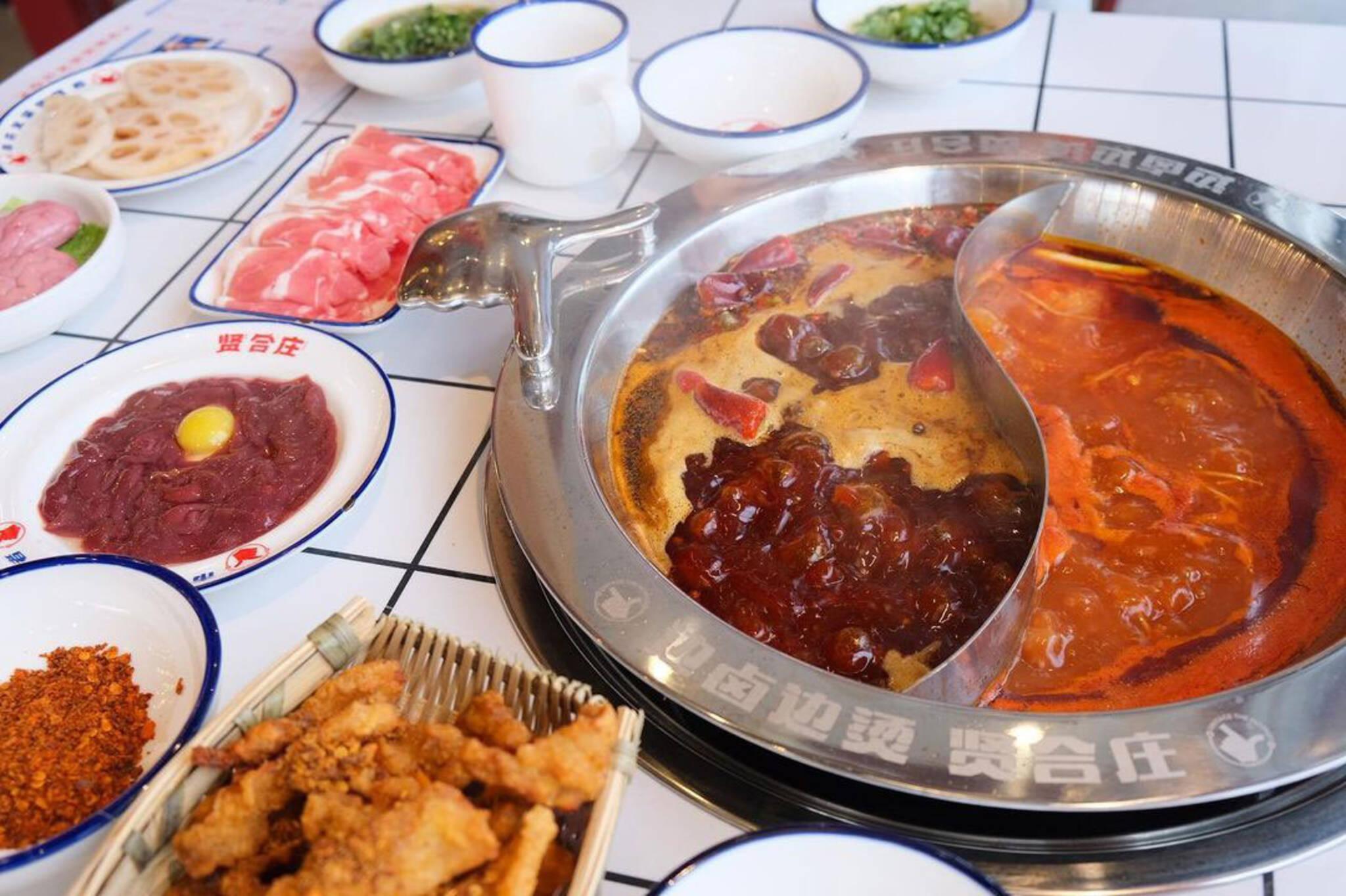 vintage hotpot canada