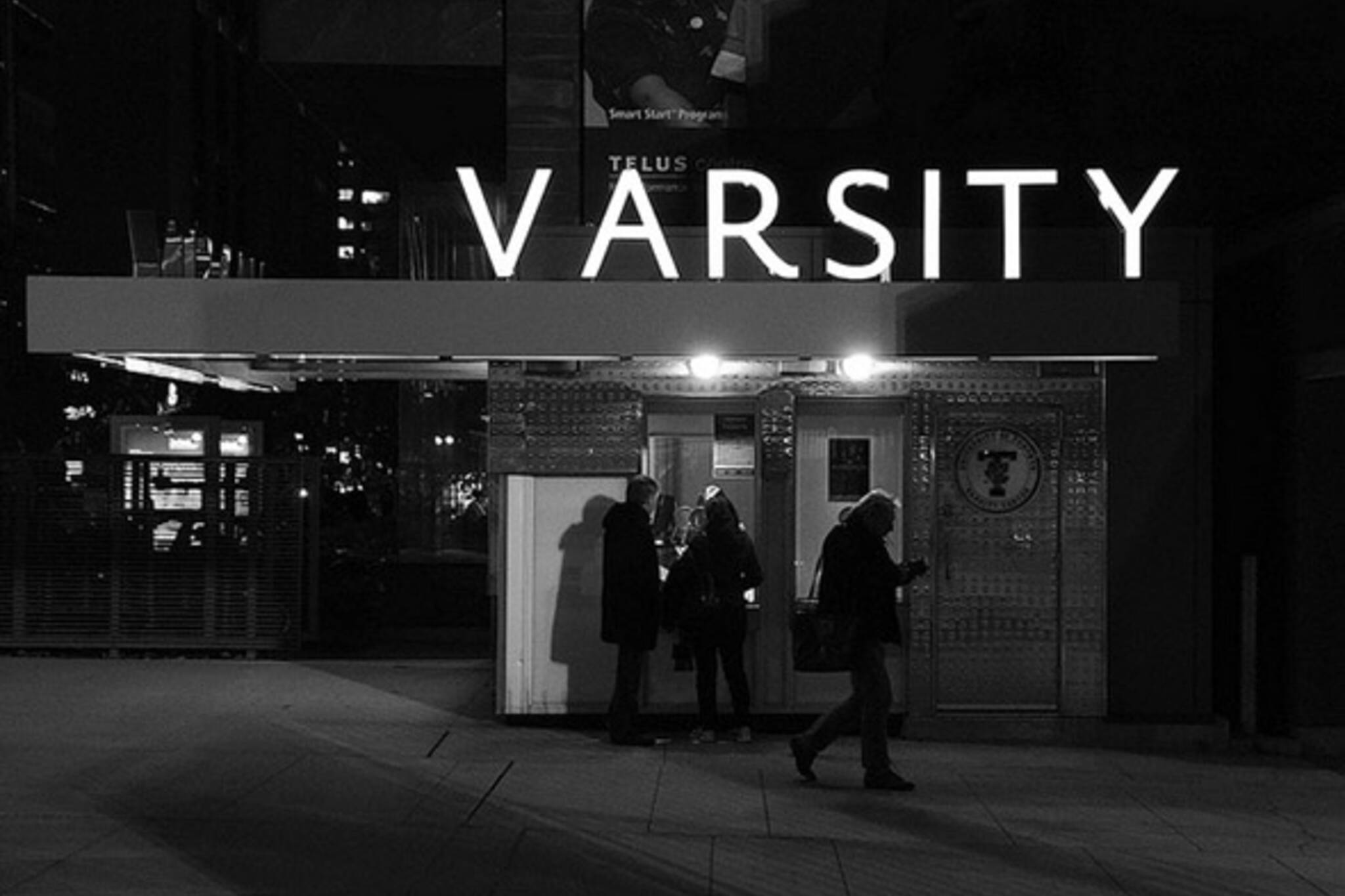 varsity. stadium, night
